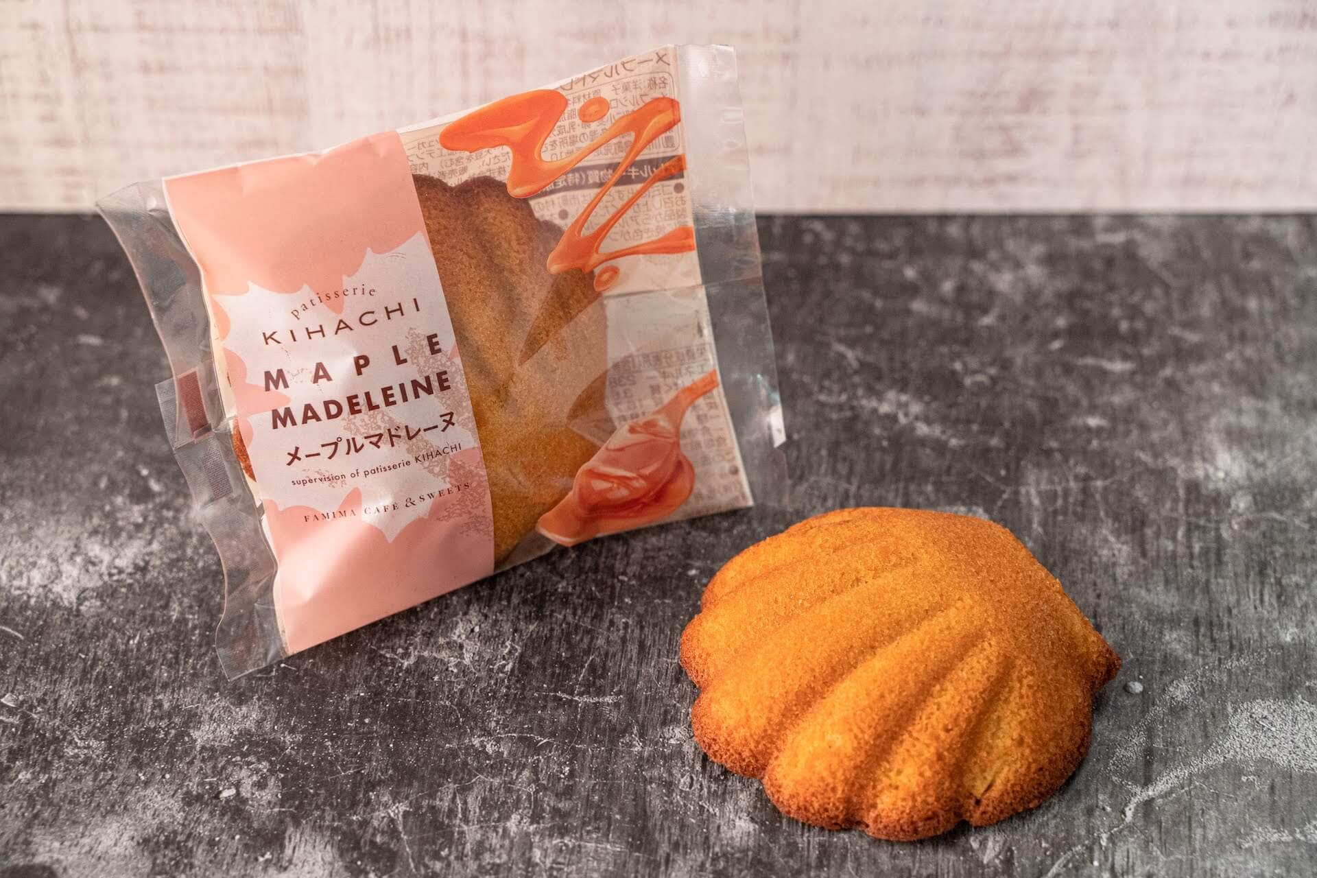 ファミリーマートにてpatisserie KIHACHI監修の焼き菓子5種類が新登場!メープルたっぷりの「メープルバウムクーヘン」など5種類 gourmet210319_familymart_bake_5