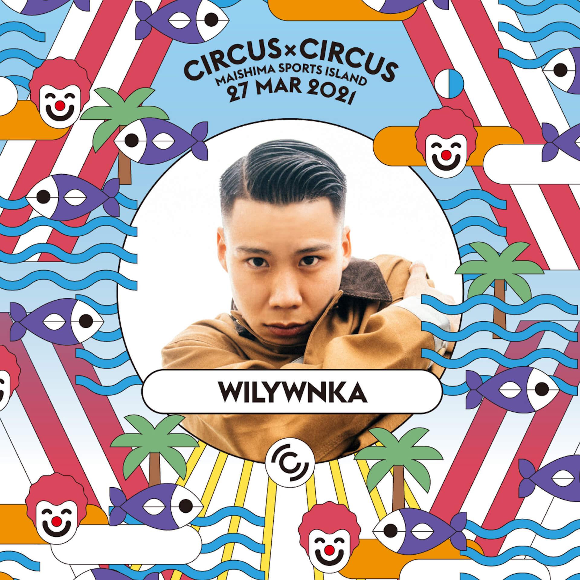 来週末開催の<CIRCUS × CIRCUS>オープニングアクトにKM!シークレットゲストも追加|YAGI&FULLHOUSEによるアフターパーティーにJNKMN、Qiezi Maboら参加 music210319_circuscircus_2