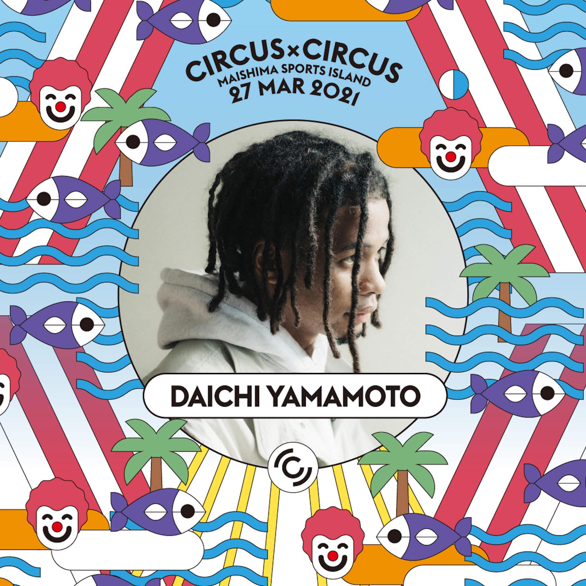 来週末開催の<CIRCUS × CIRCUS>オープニングアクトにKM!シークレットゲストも追加|YAGI&FULLHOUSEによるアフターパーティーにJNKMN、Qiezi Maboら参加 music210319_circuscircus_9