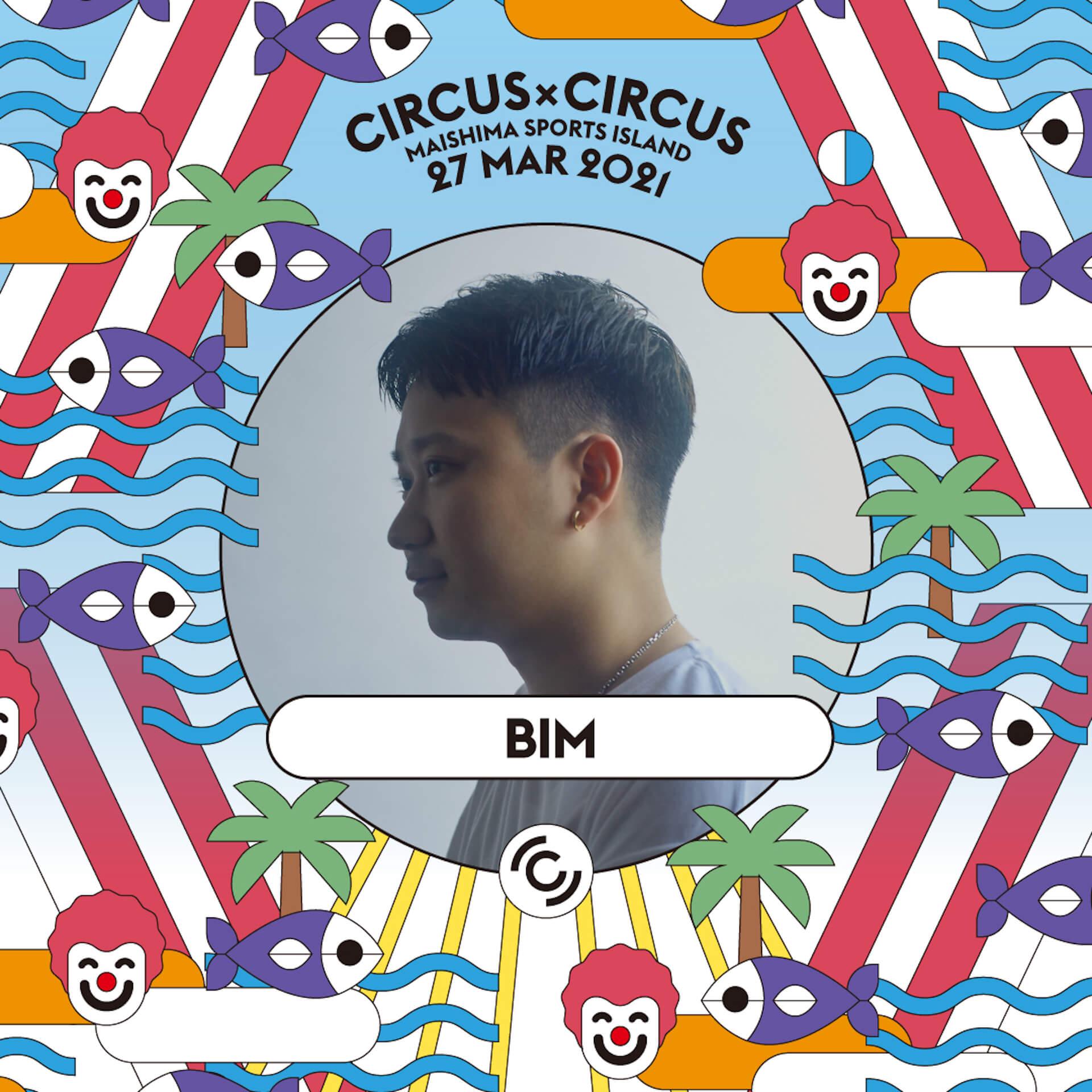 来週末開催の<CIRCUS × CIRCUS>オープニングアクトにKM!シークレットゲストも追加|YAGI&FULLHOUSEによるアフターパーティーにJNKMN、Qiezi Maboら参加 music210319_circuscircus_10