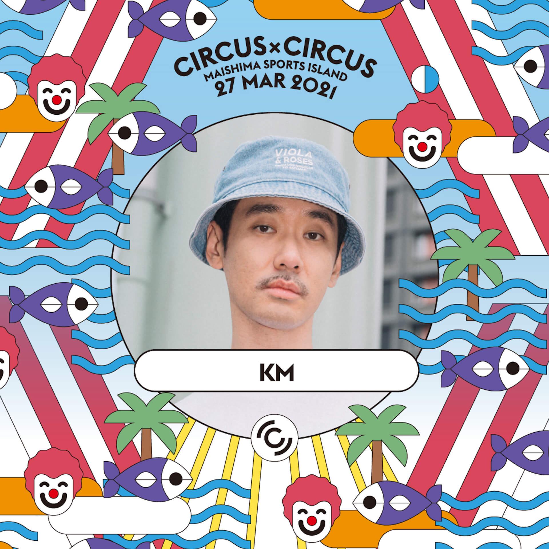 来週末開催の<CIRCUS × CIRCUS>オープニングアクトにKM!シークレットゲストも追加|YAGI&FULLHOUSEによるアフターパーティーにJNKMN、Qiezi Maboら参加 music210319_circuscircus_7