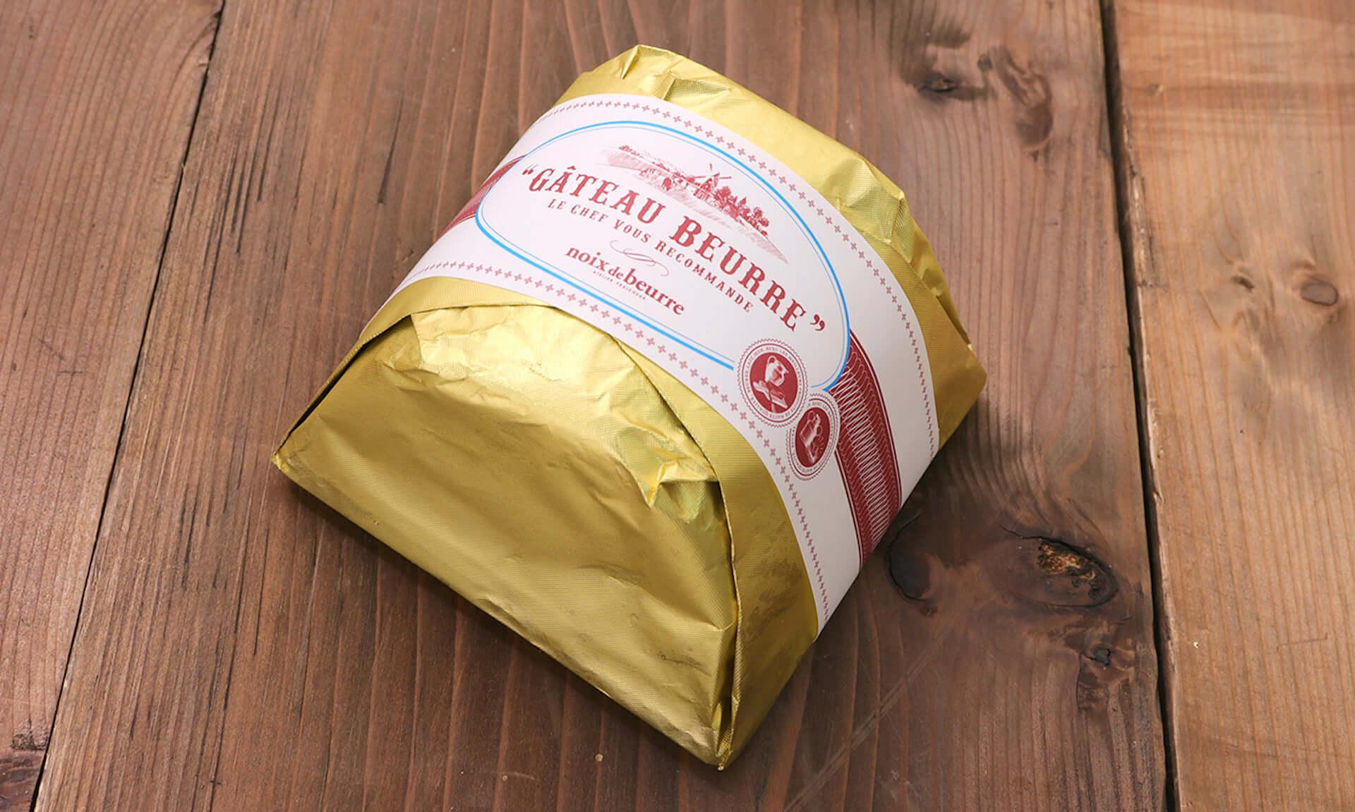 10周年を迎える洋菓子ブランド「ノワ・ドゥ・ブール」から特製バタークリームのケーキ『ガトー・ブール』が発売決定! gourmet210322_noix-de-beurre_1-1920x1151
