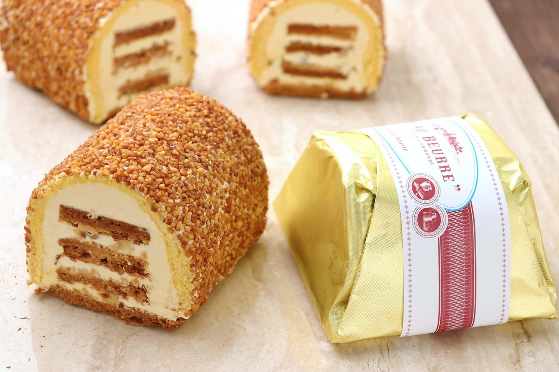 10周年を迎える洋菓子ブランド「ノワ・ドゥ・ブール」から特製バタークリームのケーキ『ガトー・ブール』が発売決定! gourmet210322_noix-de-beurre_2-1920x1279