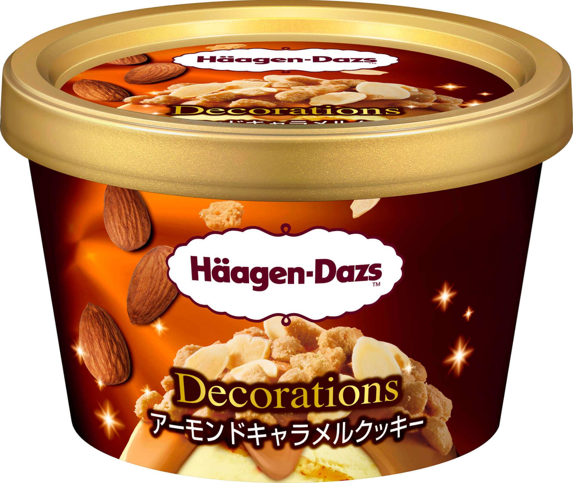 ザクザク食感がたまらないハーゲンダッツ ミニカップ新作『抹茶チョコレートクッキー』が登場!混ぜても美味しい『アーモンドキャラメルクッキー』も期間限定発売 gourmet210322_haagen-dazs_4-1920x1619