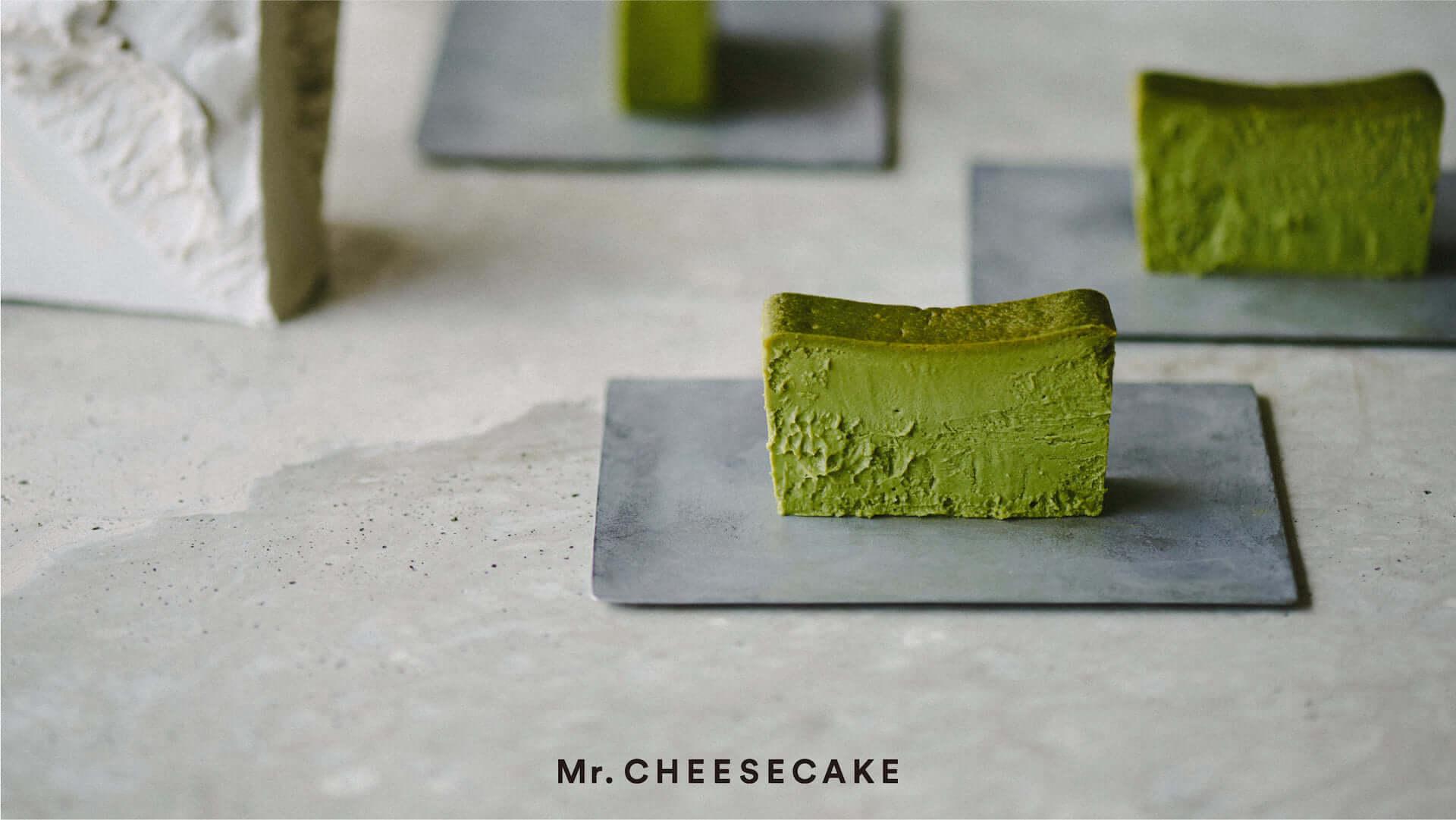 Mr. CHEESECAKE誕生3周年記念!希少な抹茶を使用したチーズケーキ『Mr. CHEESECAKE Oribe』が数量限定で登場 gourmet210322_mrcheesecake-tearoom_13-1920x1081