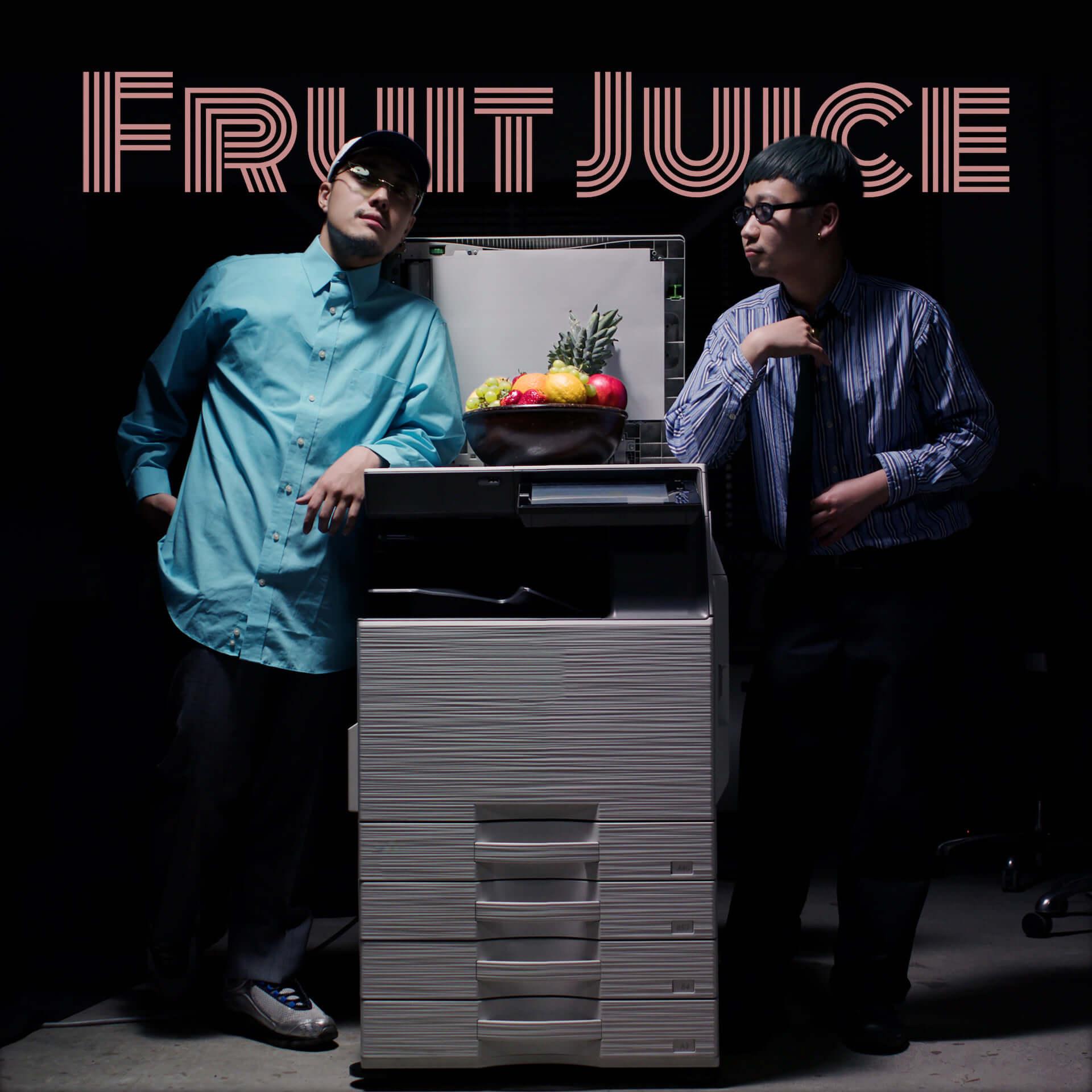 "CreativeDrugStoreでも活動するBIMとVaVaが再びコラボ!連名シングル""Fruit Juice""が明日リリース music210323_bim-vava_1-1920x1920"