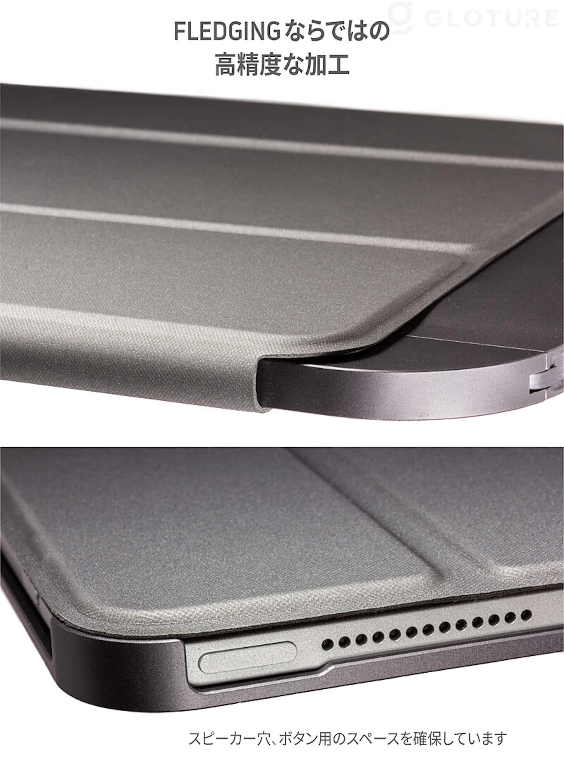 iPad Proの機能を強化できるハイエンドケース『FLEDGING HUBBLE』がGLOTURE.JPに登場!HDMIなど6つの拡張ポートを搭載 tech210323_gloture_1-1920x2609