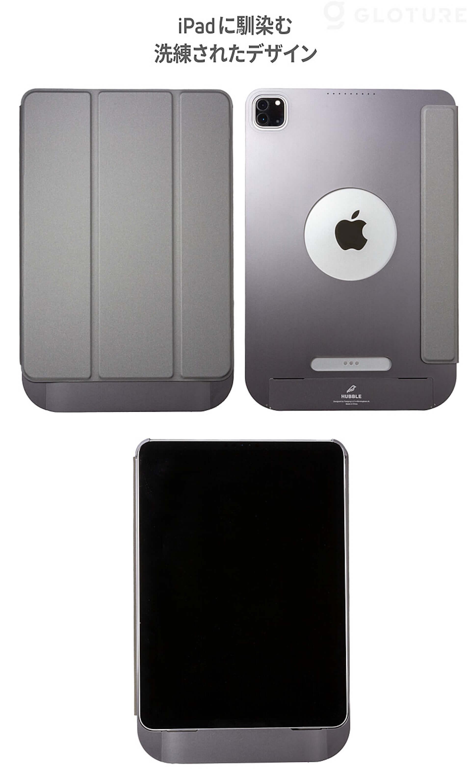 iPad Proの機能を強化できるハイエンドケース『FLEDGING HUBBLE』がGLOTURE.JPに登場!HDMIなど6つの拡張ポートを搭載 tech210323_gloture_6-1920x3185