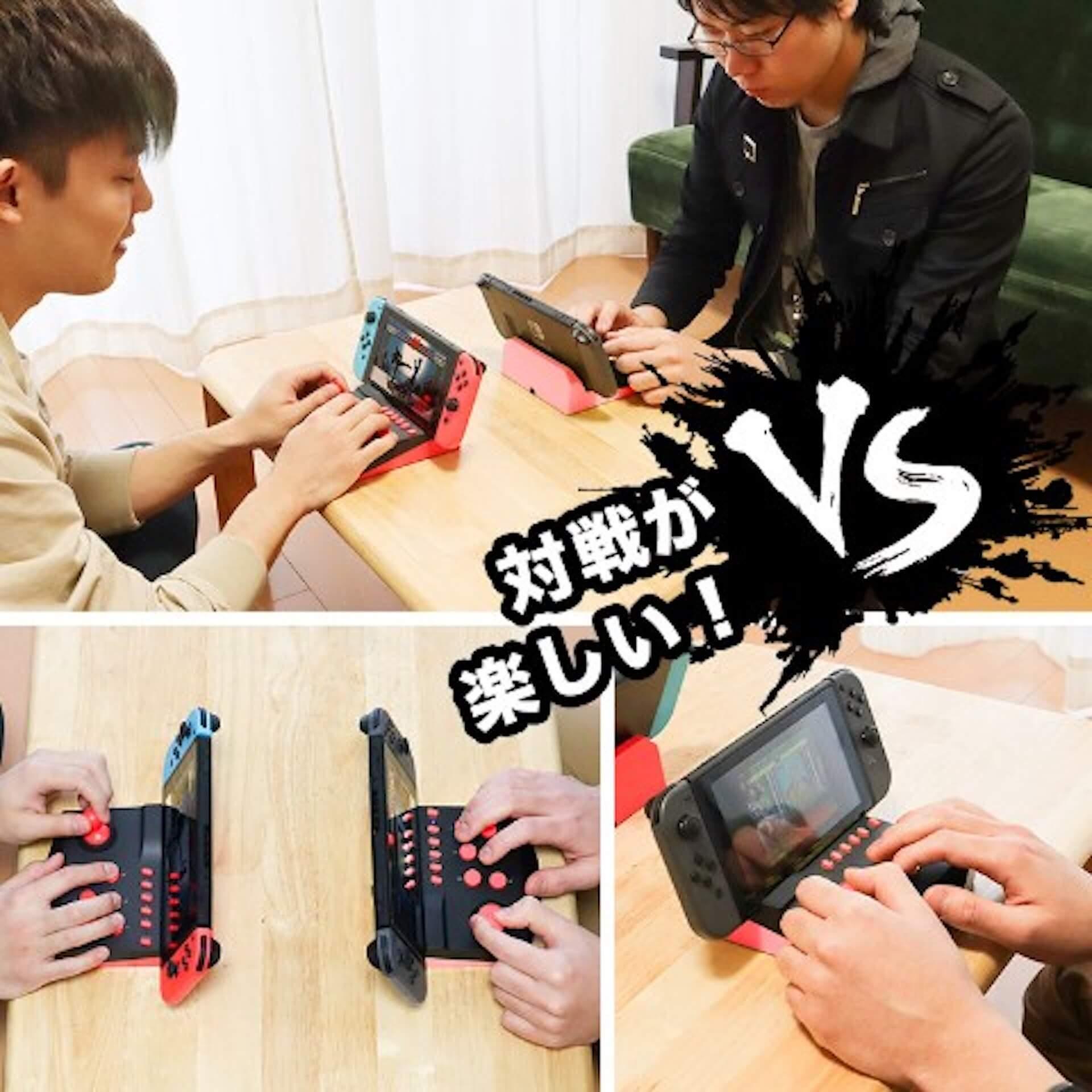 Nintendo Switchのゲームをアーケードゲーム風にプレイできる!ヴィレヴァンオンラインに充電できる「アーケードコントローラー」が登場 tech210323_nintendoswitch_controller_2