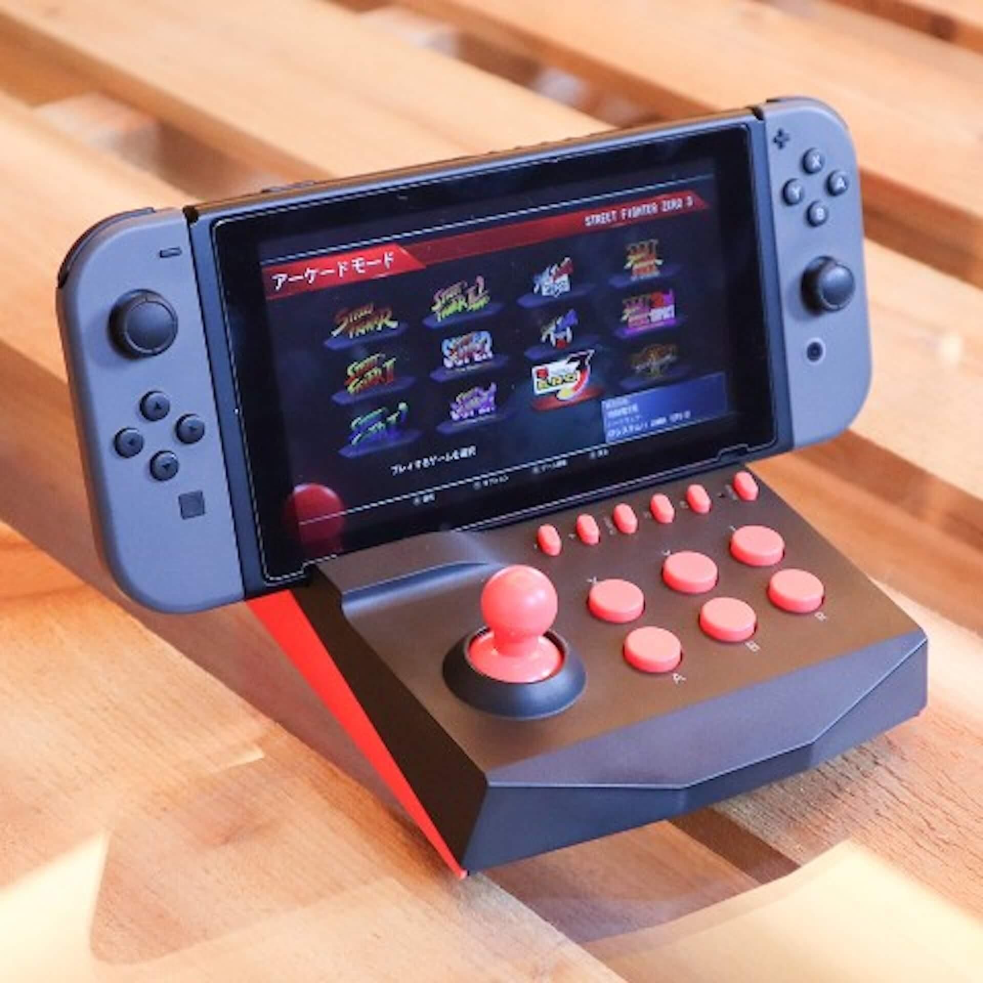 Nintendo Switchのゲームをアーケードゲーム風にプレイできる!ヴィレヴァンオンラインに充電できる「アーケードコントローラー」が登場 tech210323_nintendoswitch_controller_5