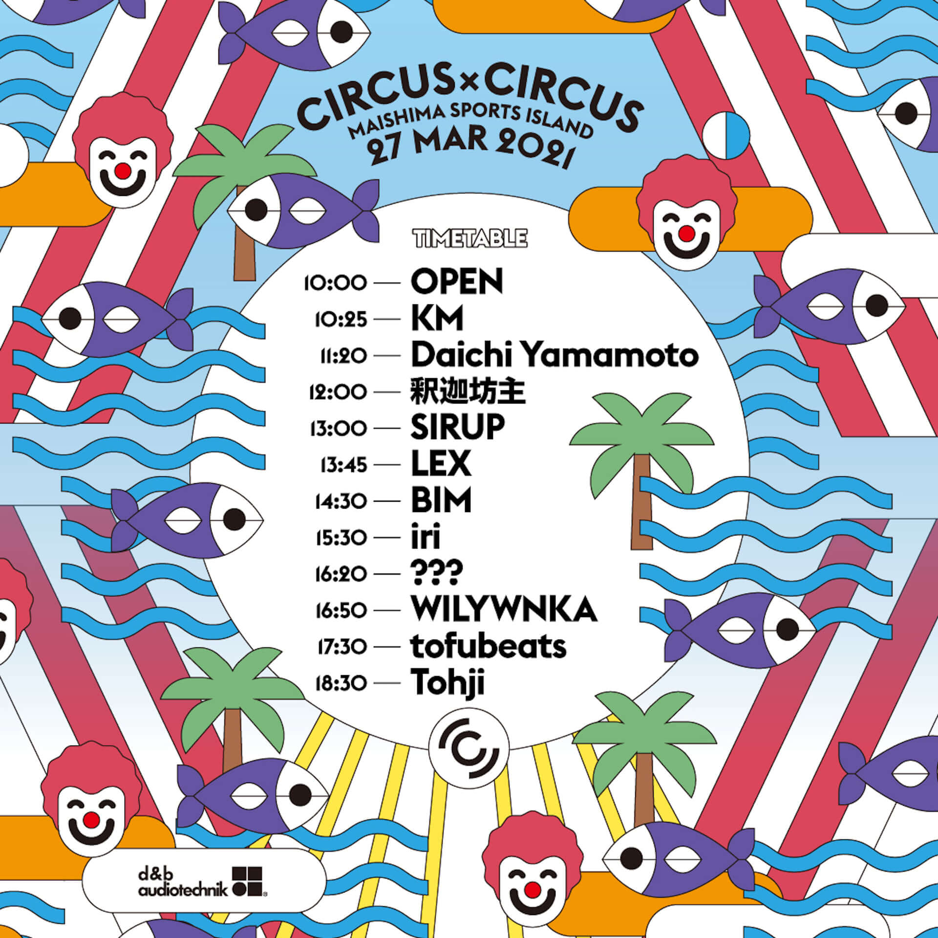 iri、tofubeats、Tohji、SIRUP、釈迦坊主らが出演する野外フェス<CIRCUS × CIRCUS>のタイムテーブルが発表! music210325_circusxcircus_1-1920x1920