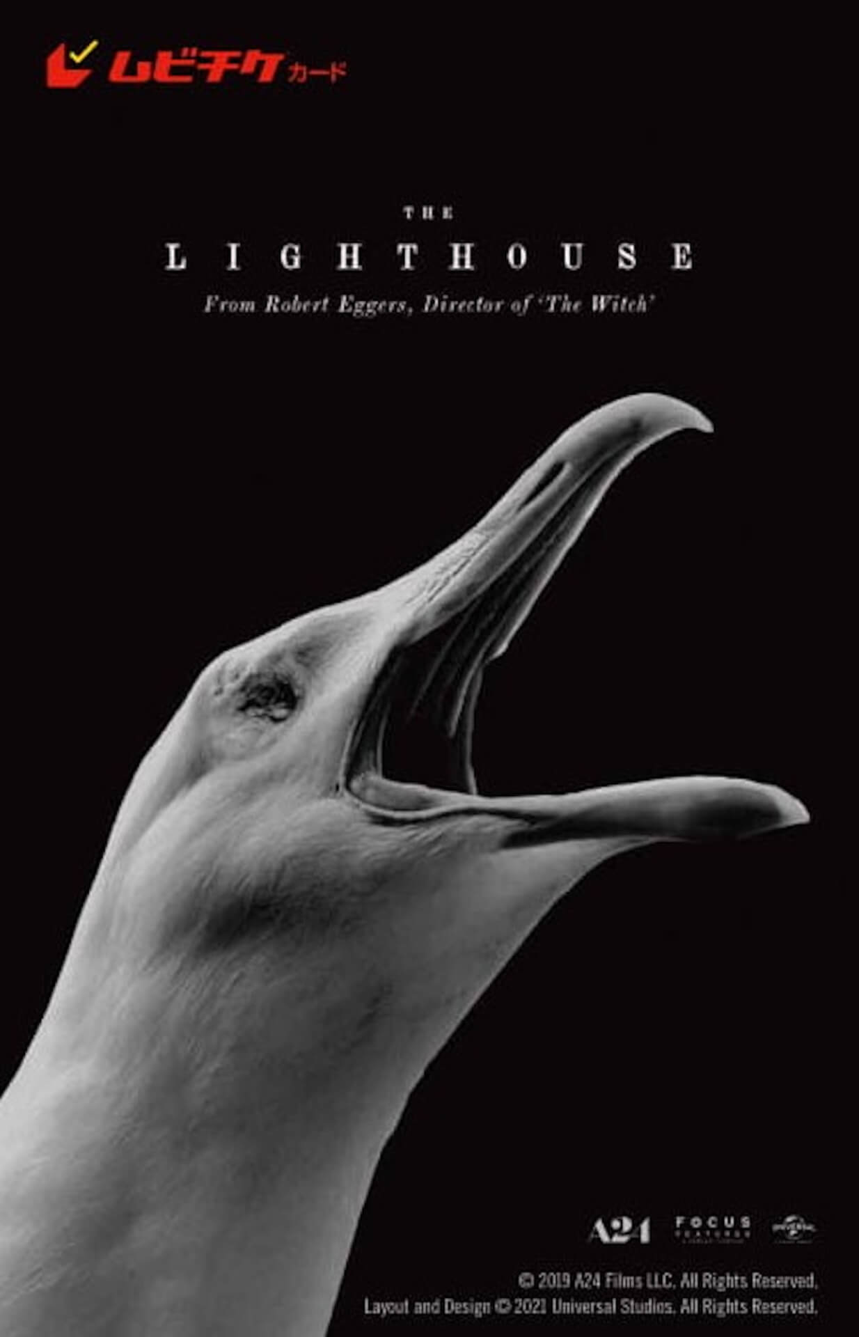 A24、狂気の問題作『ライトハウス』が7月日本公開!シーン写真4点解禁&特典付きムビチケ発売決定 film210326_thelighthouse_1