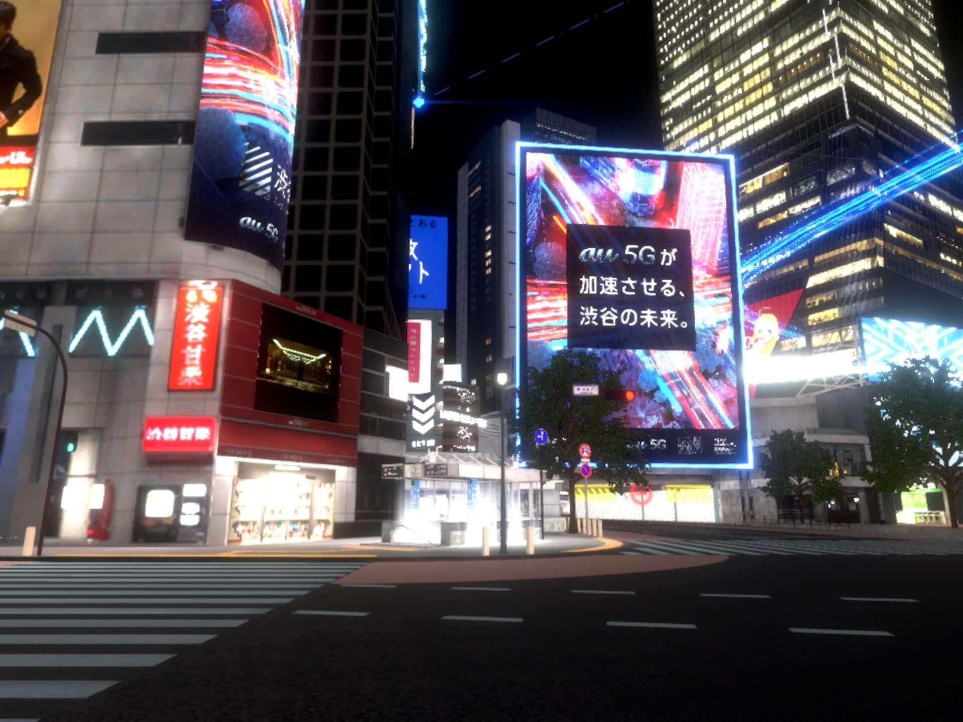 バーチャル渋谷にライブハウスが誕生!ザ・チャレンジ、Wez Atlas、sooogood!ら100組が出演するライブイベントが開催決定 music210326_virtualshibuya_2-1920x1440