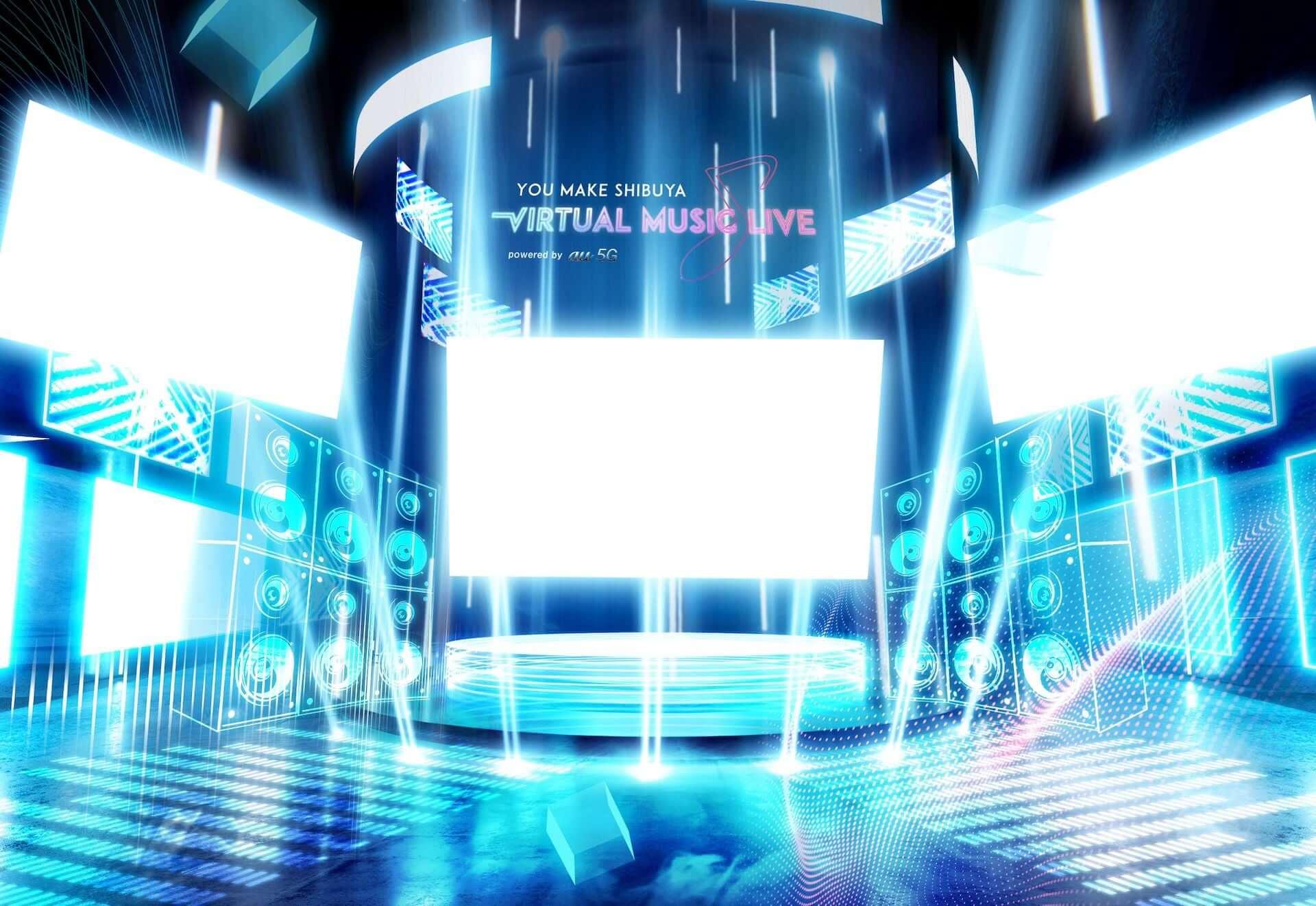 バーチャル渋谷にライブハウスが誕生!ザ・チャレンジ、Wez Atlas、sooogood!ら100組が出演するライブイベントが開催決定 music210326_virtualshibuya_6-1920x1322