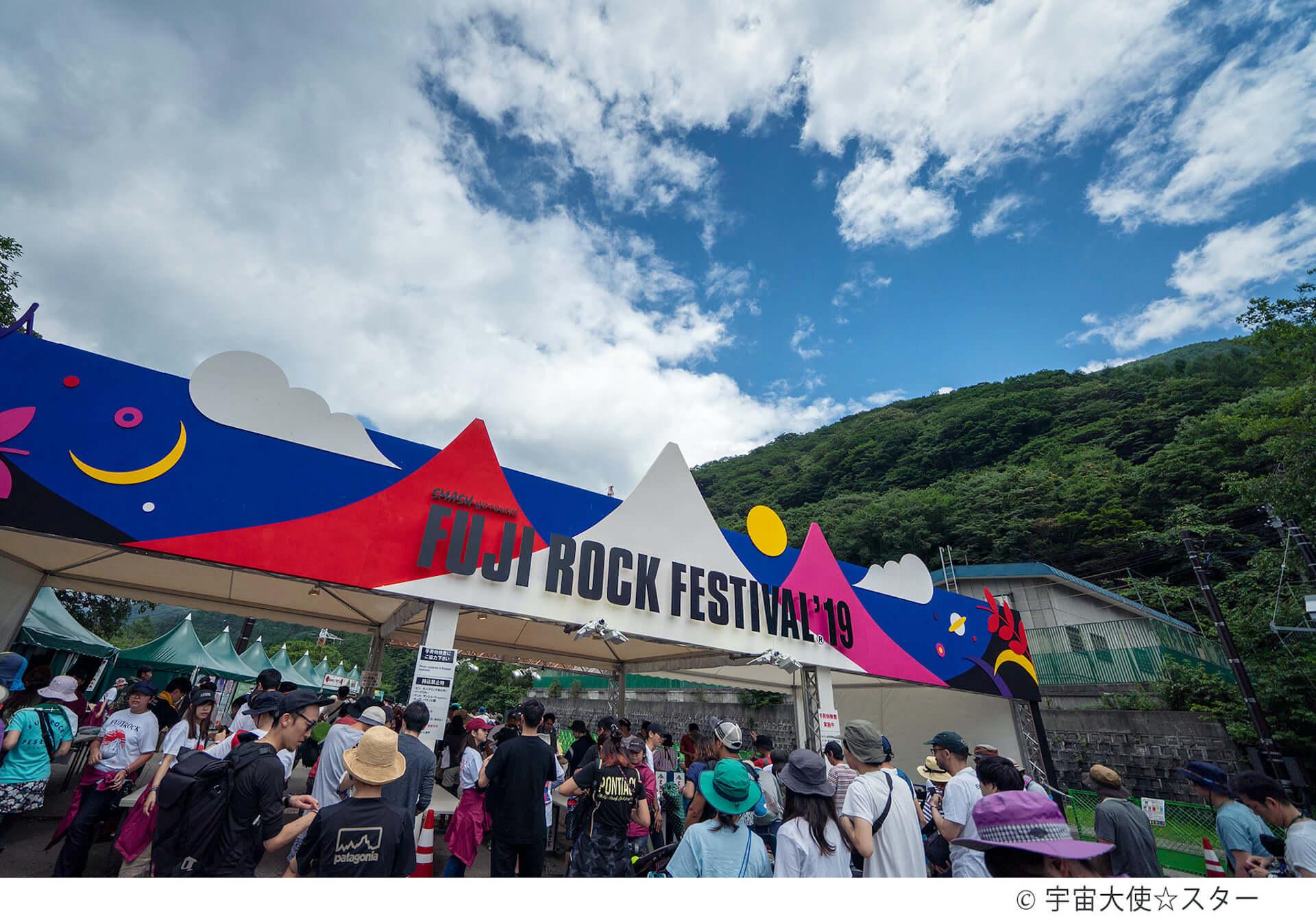 """今年の<FUJI ROCK FESTIVAL>開催に向けたステートメントが発表!「約束の地""""苗場""""で再び」 music210326_fujirockfestival_5-1920x1336"""