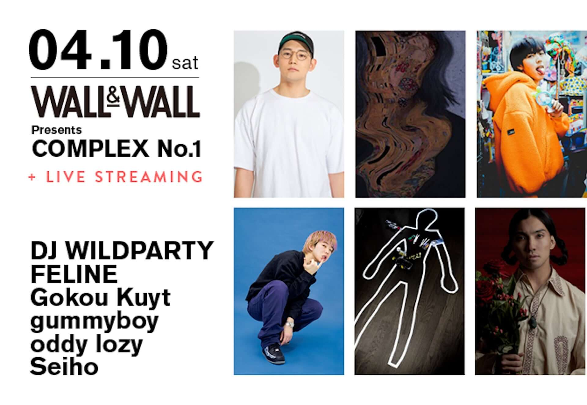 Seiho、gummyboy、Gokou Kuyt、DJ WILDPARTYらが集結!表参道WALL&WALLで新パーティー<COMPLEX No.1>が開催決定 music210326_complexno1_7-1920x1324