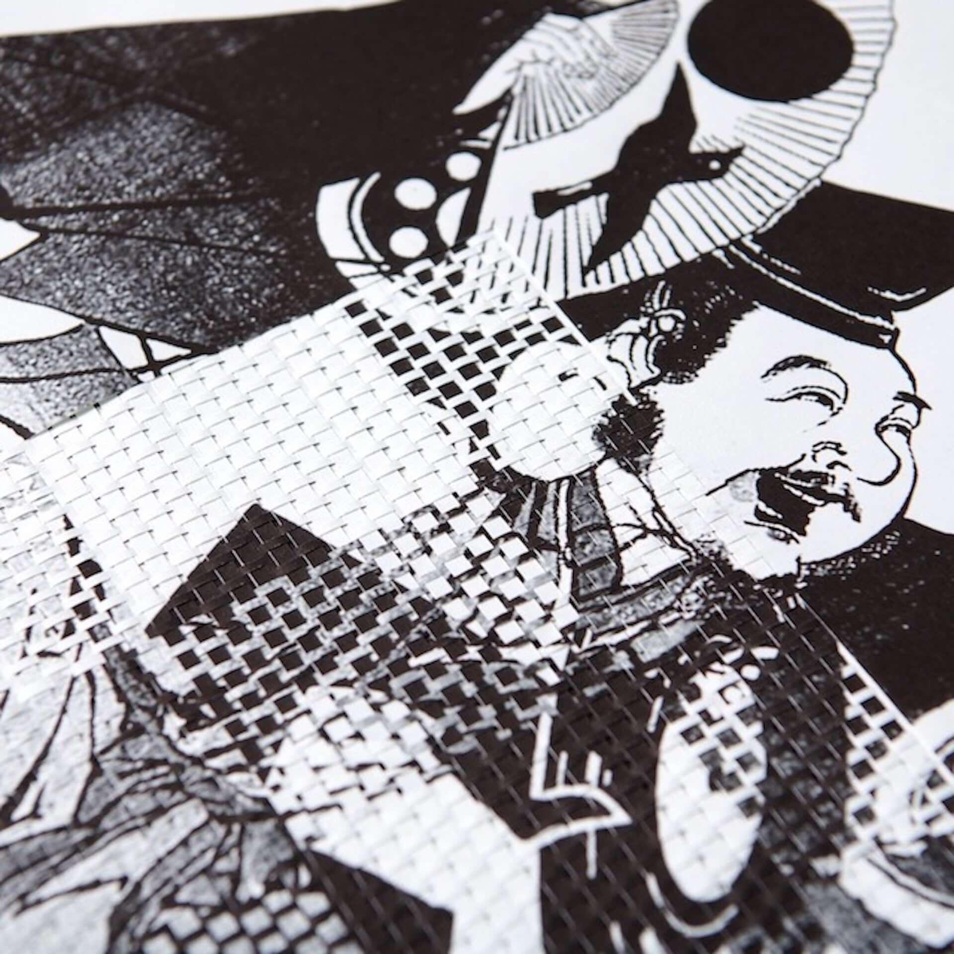 〈Ninja Tune〉30周年記念!Sasquatchfabrix.によるカプセルコレクション「NINJA BUSHI」が発売 music210329_ninjatune_3-1920x1920