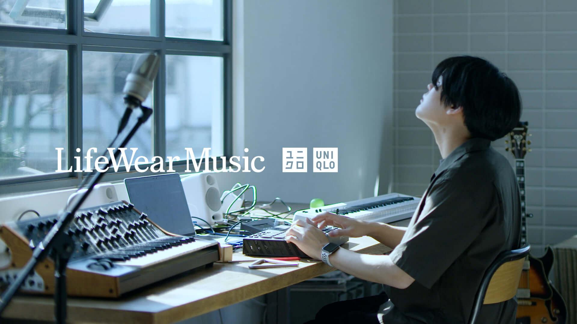 STUTSがユニクロのプロジェクト「LifeWear Music」に出演!作業用BGMを全9曲書き下ろし music210329_stuts_1-1920x1080