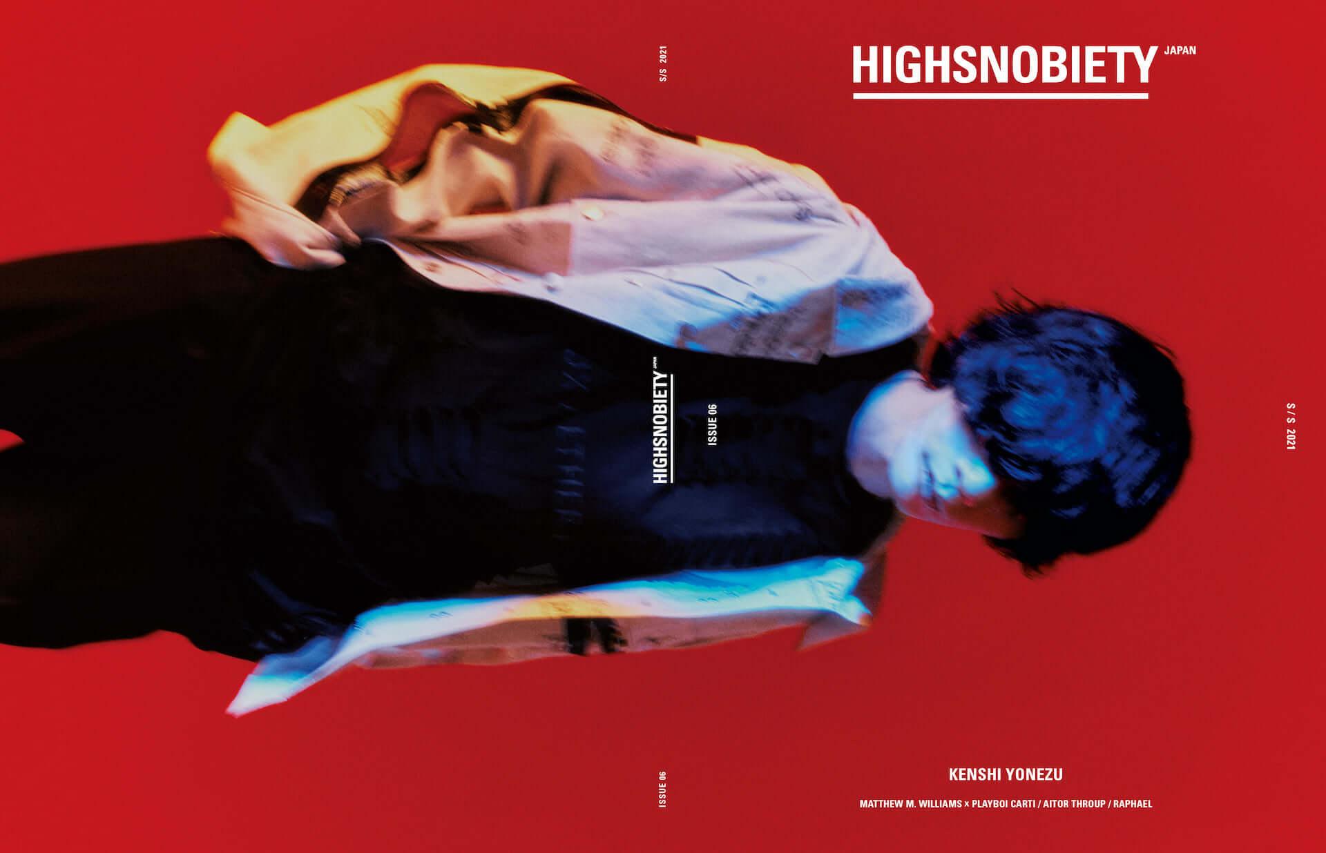 米津玄師が『HIGHSNOBIETY JAPAN』ISSUE06のカバーに登場!16ページに及ぶ大特集を掲載 music210329_yonezukenshi_4-1920x1236