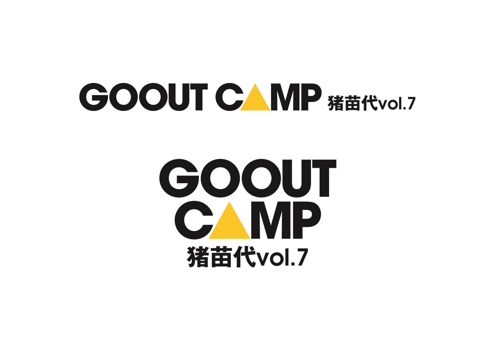 キャンプイベント<GO OUT CAMP 猪苗代 vol.7>に渡辺俊美 & THE ZOOT16、MIDORINOMARUら5組が出演決定!先行チケットも販売中 music210330_gooutcamp_2