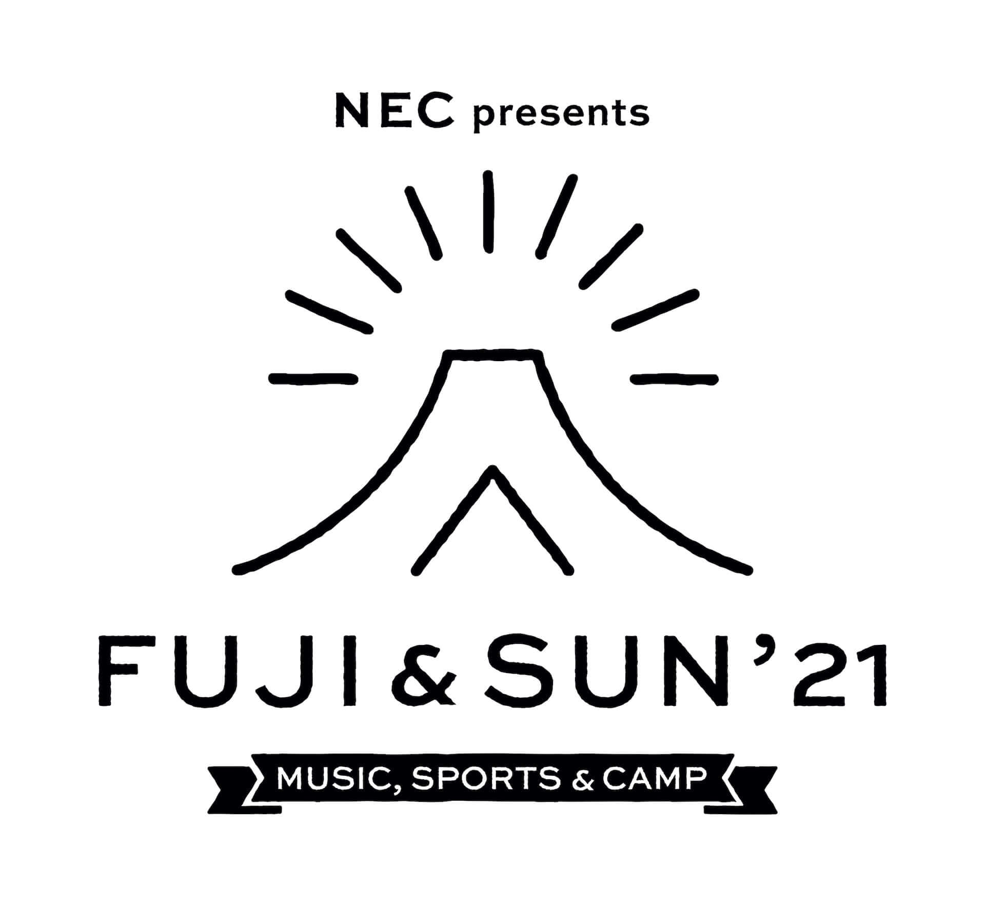 <FUJI & SUN '21>ヘッドライナーにくるりが登場!第3弾出演アーティスト&アクティビティ・コンテンツが発表 music210330_fuji-sun_8-1920x1766