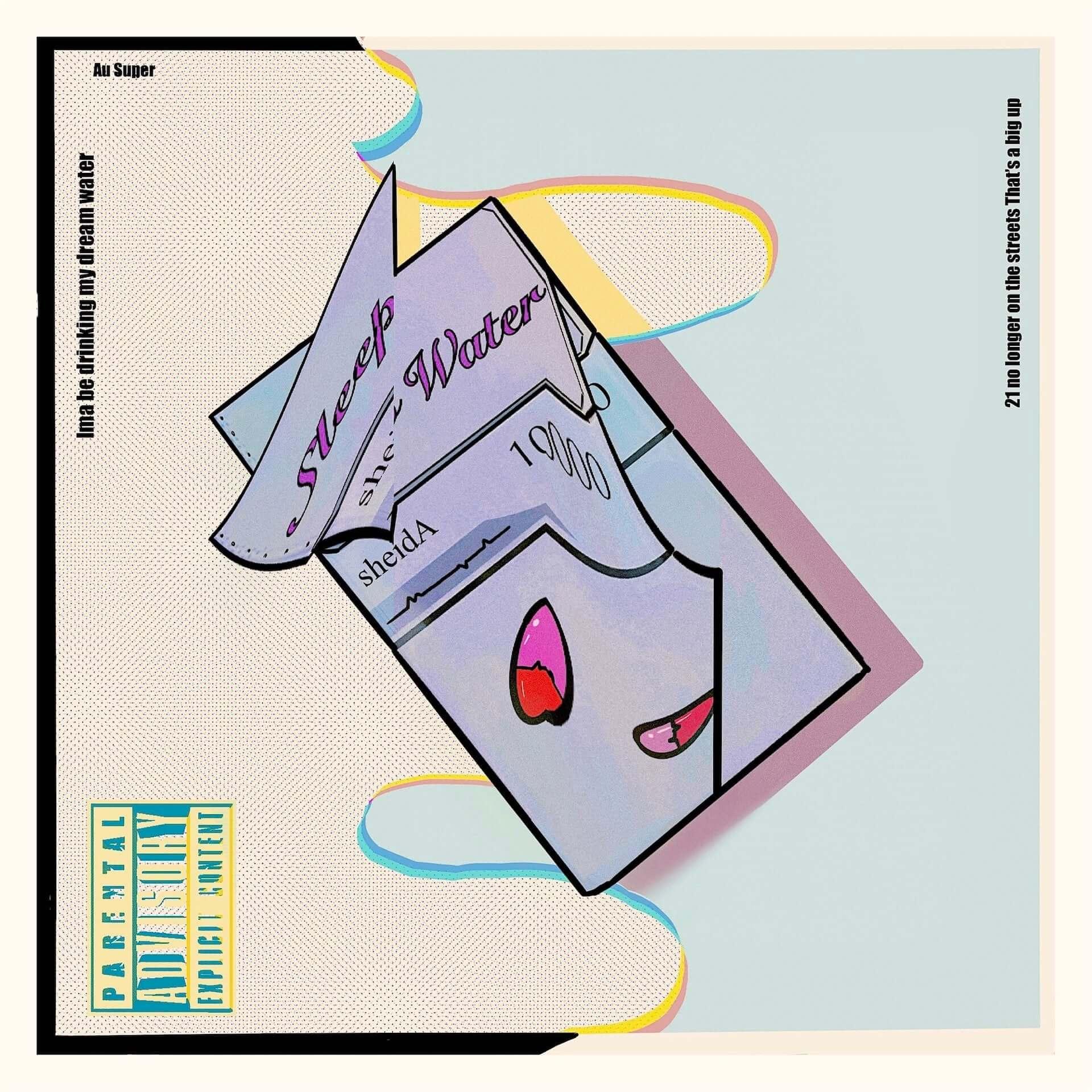 "LA出身SSW・sheidAの新曲""Sleep Water""が〈Suppage Distribution〉よりリリース!MVも公開 music210330_sheida_2-1920x1920"