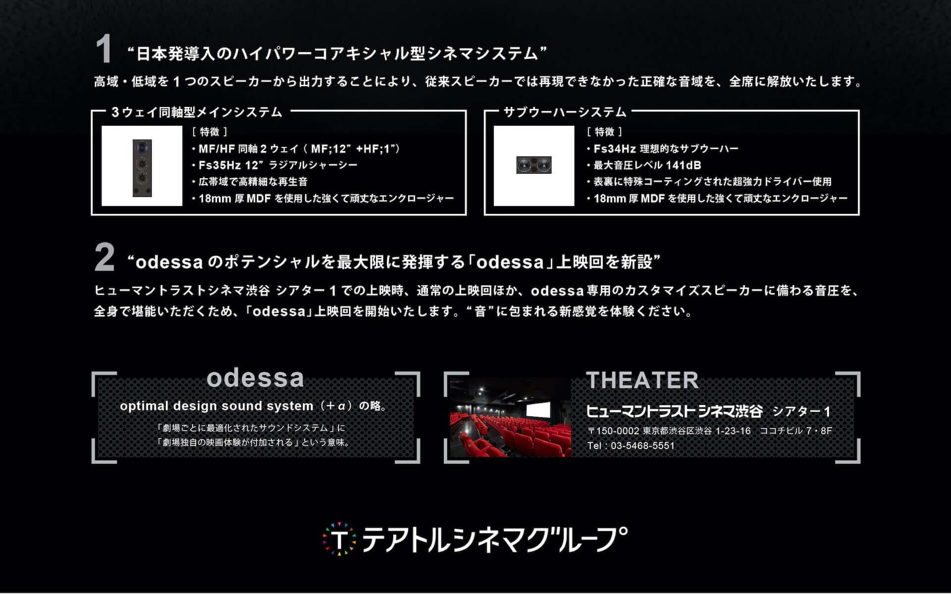 Kamasi Washingtonによる映画音楽作品『Becoming』のライブ映像を映画館で!オリジナル・スコアの演奏を楽しめる上映イベントが渋谷で開催決定 music210330_kamasi-washington_3-1920x1200