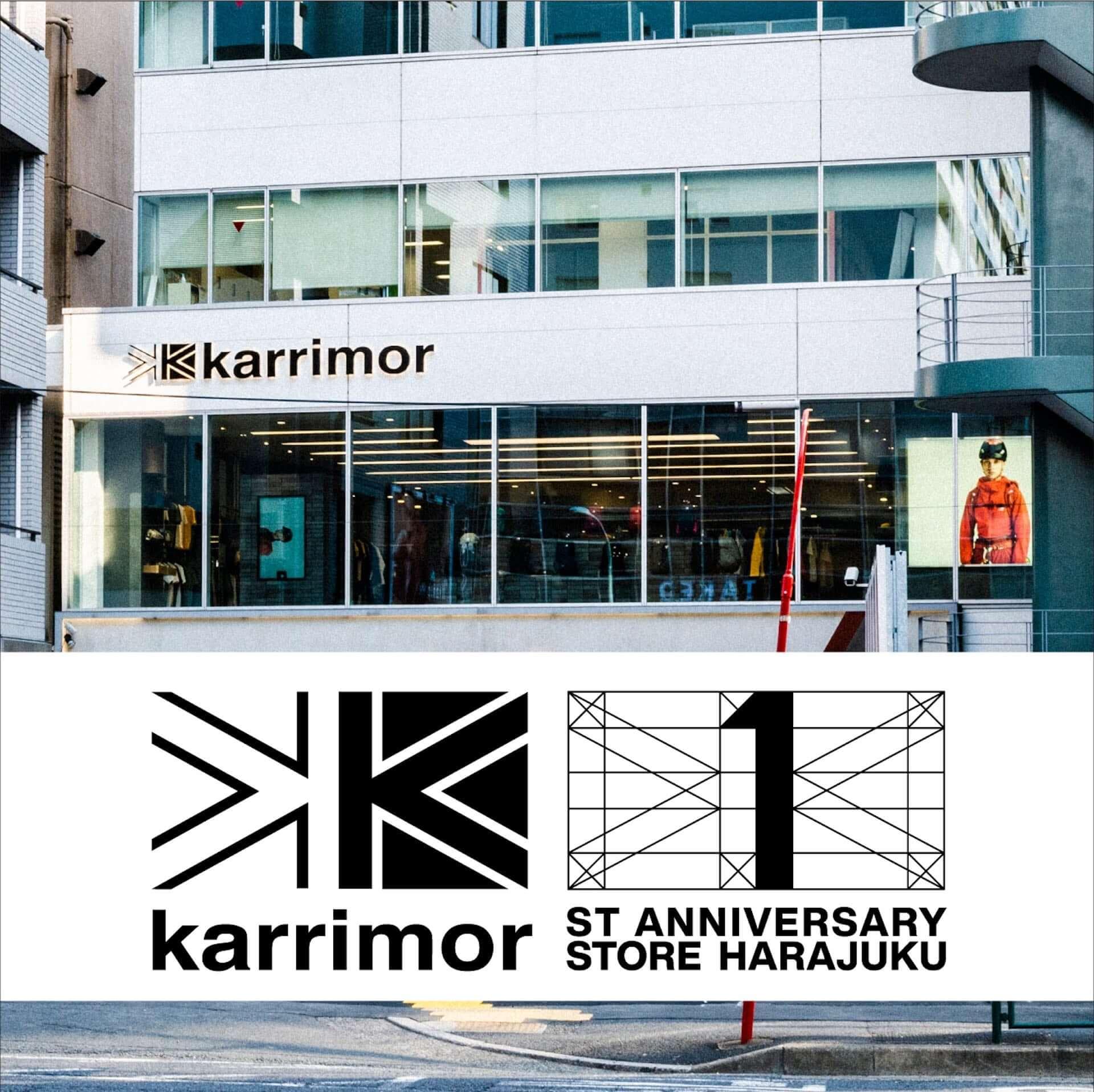 karrimorオリジナルのマルチカード型ツールをゲットしよう!2021年春夏シーズナルキャンペーン「Play in Adventure」が開催決定 lf210330_karrimor_10-1920x1916