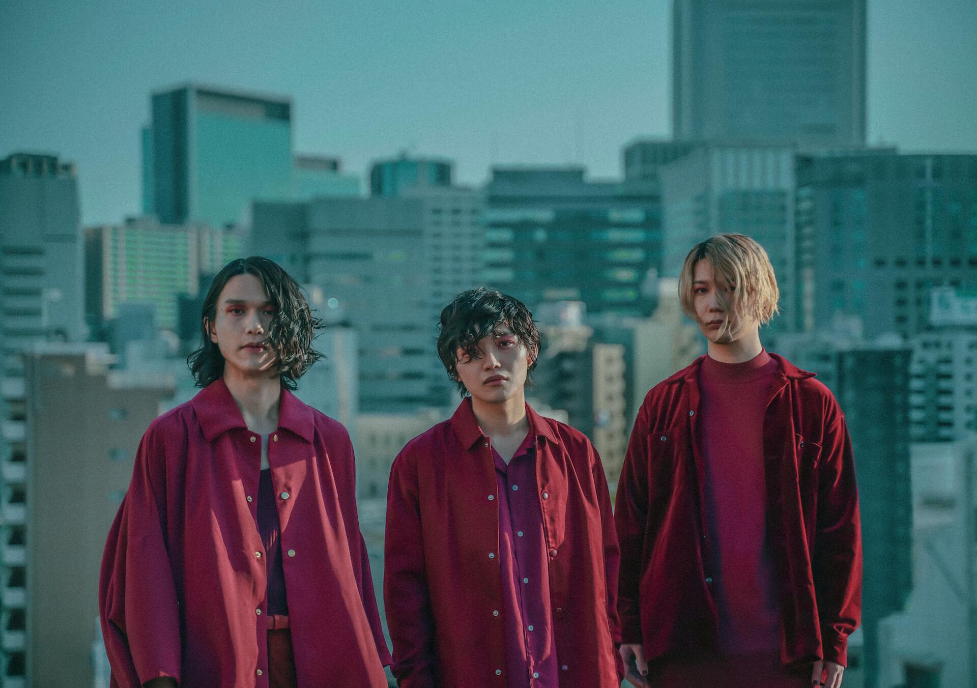 たなか(前職・ぼくのりりっくのぼうよみ)、Ichika Nito、ササノマリイによる新バンドDiosが結成。1stシングル「逃避行」が配信スタート music210331-dios-1