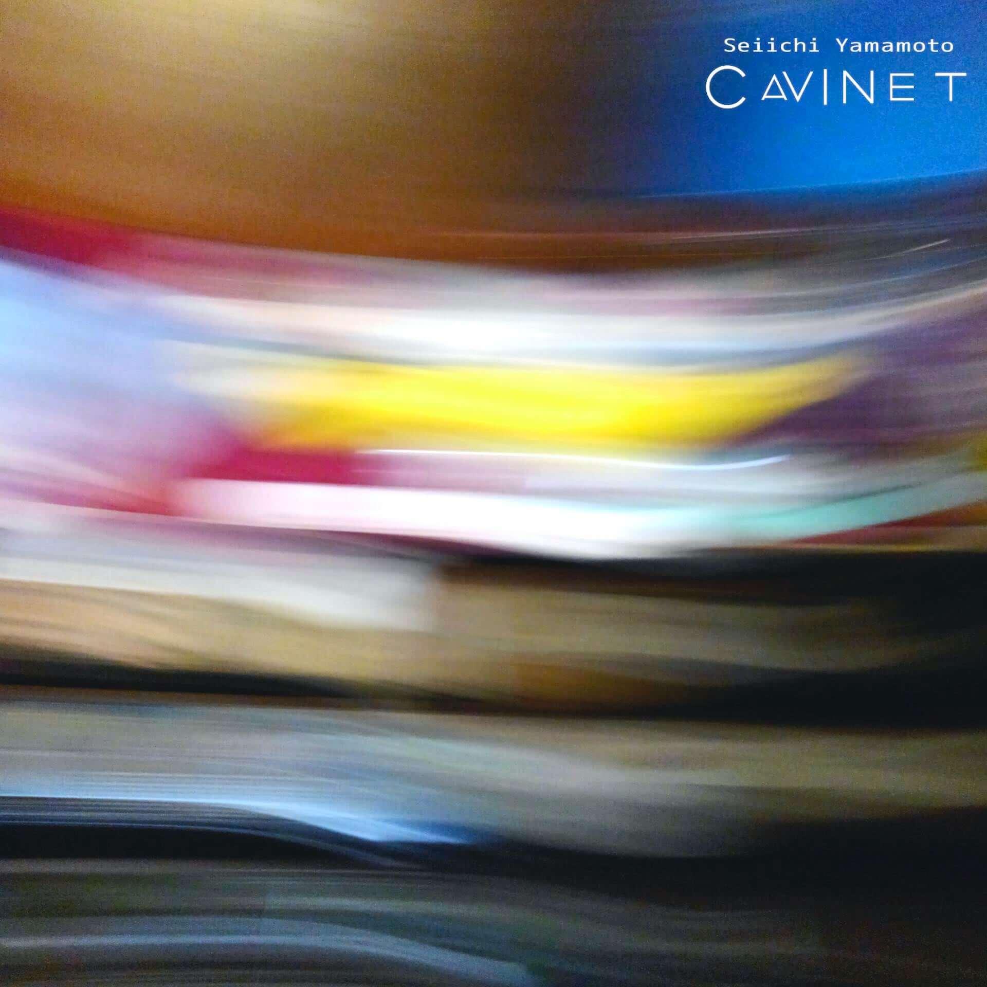 山本精一がインスト・アルバム『CAVINET』のリリースを発表!前作『selfy』の<遅すぎたレコ発>も開催決定 music210331_seiichiyamamoto_1-1920x1920
