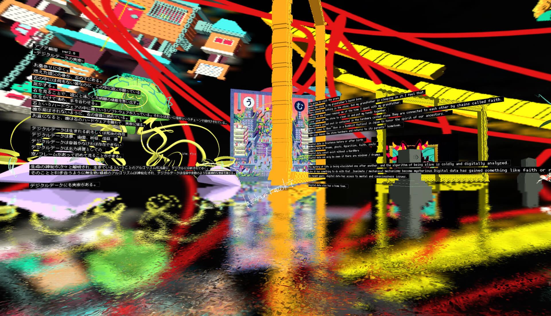 NFTに紐づくアートを展開するたかくらかずきによる継続的制作活動<アプデ輪廻>がスタート! art210331_takakurakazuki_apude_2
