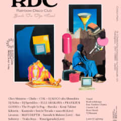 RAINBOW DISCO CLUB