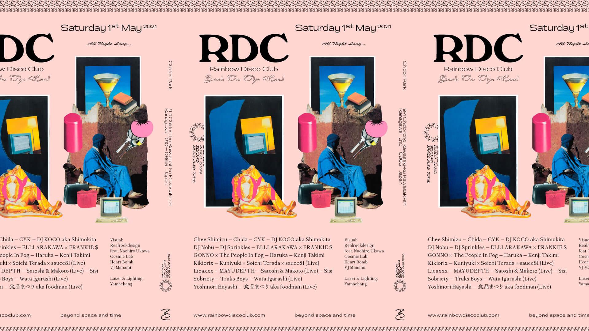 宇川直宏がRDCに降臨!RAINBOW DISCO CLUB第2弾ラインナップとしてDJ KOCO aka Shimokita、CYK、ELLI ARAKAWA×FRANKIE $など追加 music210401_rdc_2