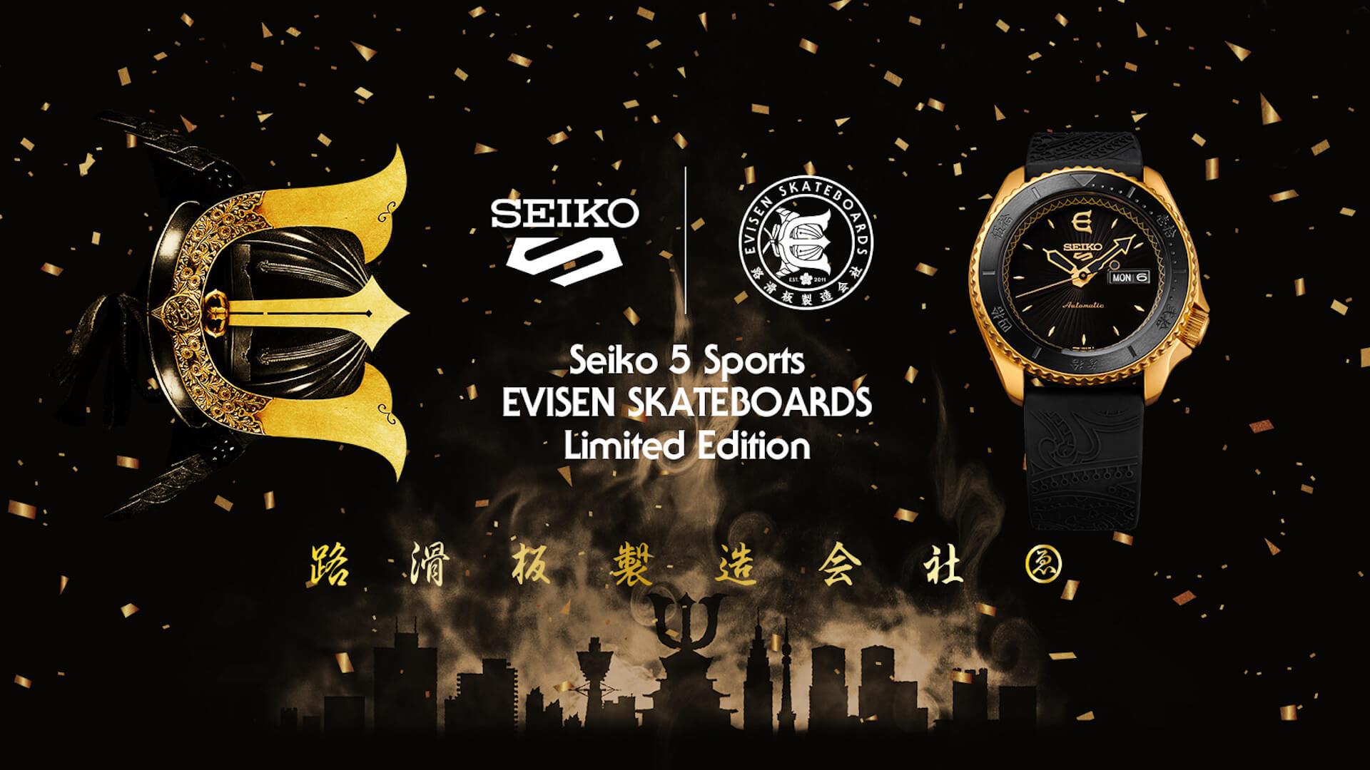 「セイコー 5スポーツ」からEVISEN SKATEBOARDSとのコラボモデル3種が登場!兜、スケボー、寿司をイメージした3モデル tech210406_evisenskateboards_1