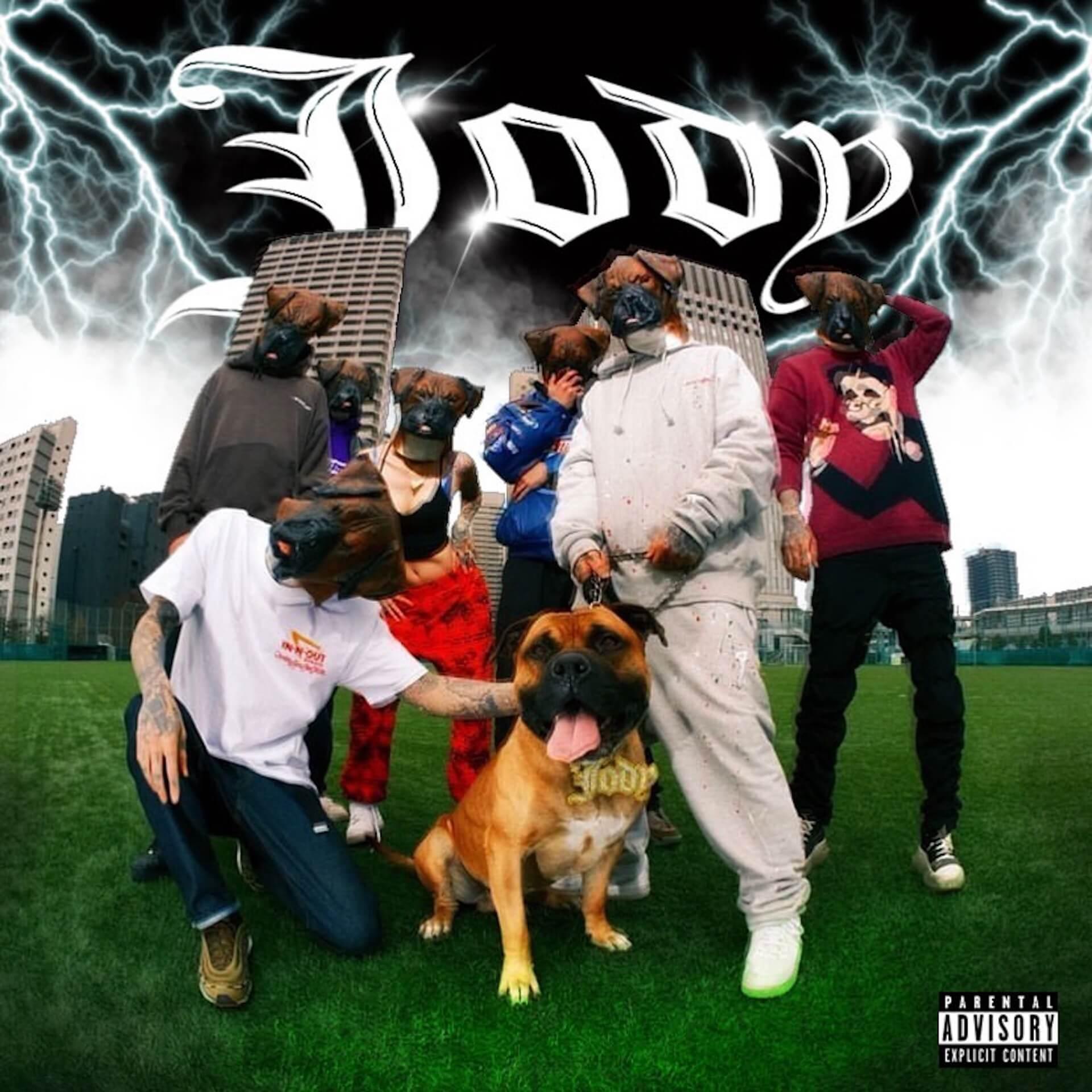 """謎のコレクティブ・JODYのコンピレーションアルバムが本日配信リリース!NENE、JNKMN、Ryugo Ishida参加の""""555""""のMVも公開 music210406_jody_2"""