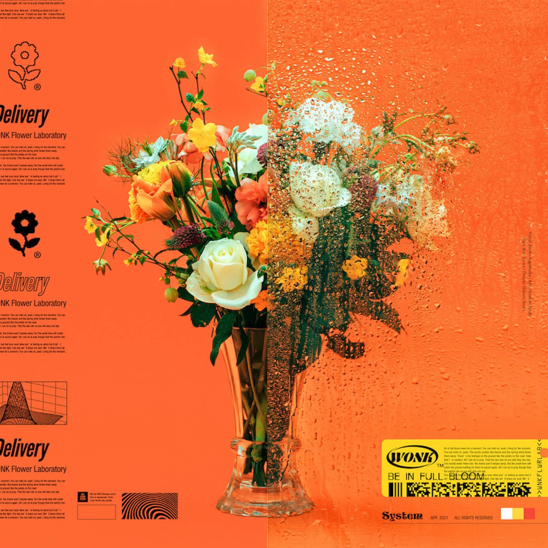 "WONKのニューシングル""FLOWERS""が本日配信リリース!『EYES』リリース記念ライブ来場者チケットも再販決定 music210407_wonk_flowers_1"