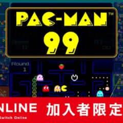 PAC-MAN 99