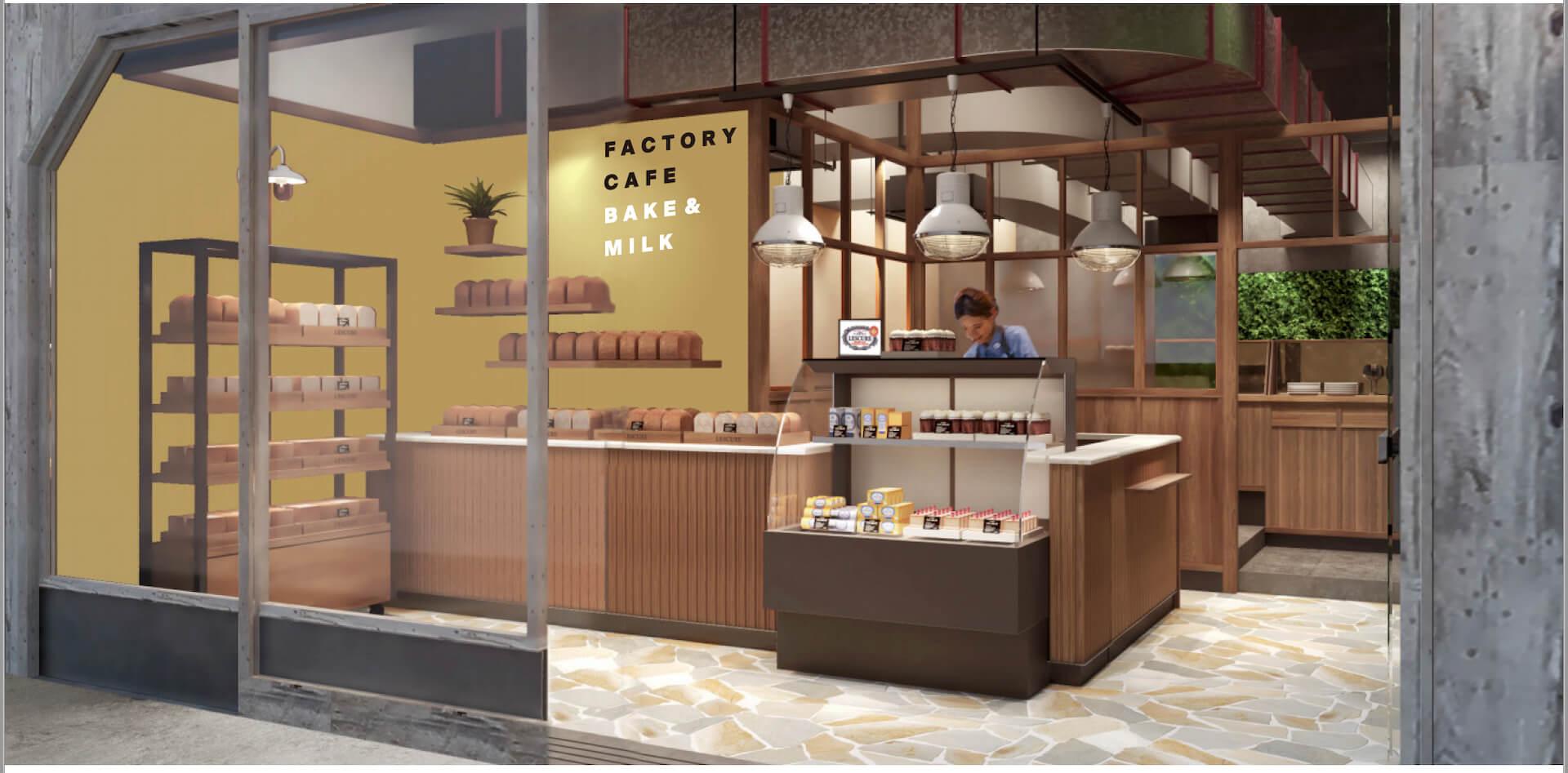 熊本・ASO MILKを使った超濃厚なマリトッツォ&ソフトクリームがBAKE&MILKで本日発売! gourmet210408_bakeandmilk_1