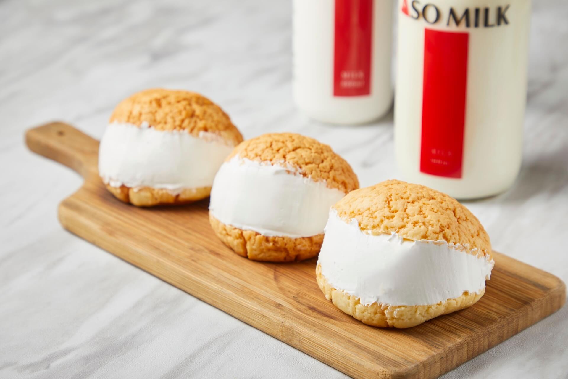 熊本・ASO MILKを使った超濃厚なマリトッツォ&ソフトクリームがBAKE&MILKで本日発売! gourmet210408_bakeandmilk_3