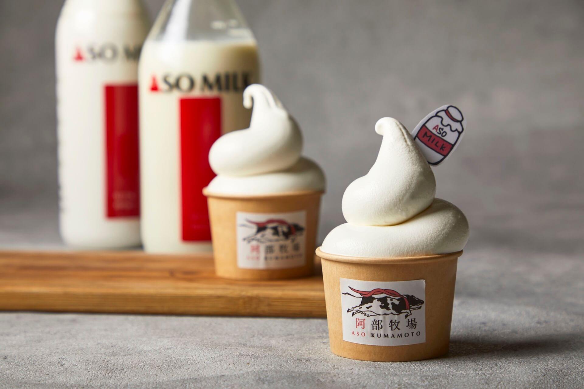 熊本・ASO MILKを使った超濃厚なマリトッツォ&ソフトクリームがBAKE&MILKで本日発売! gourmet210408_bakeandmilk_4