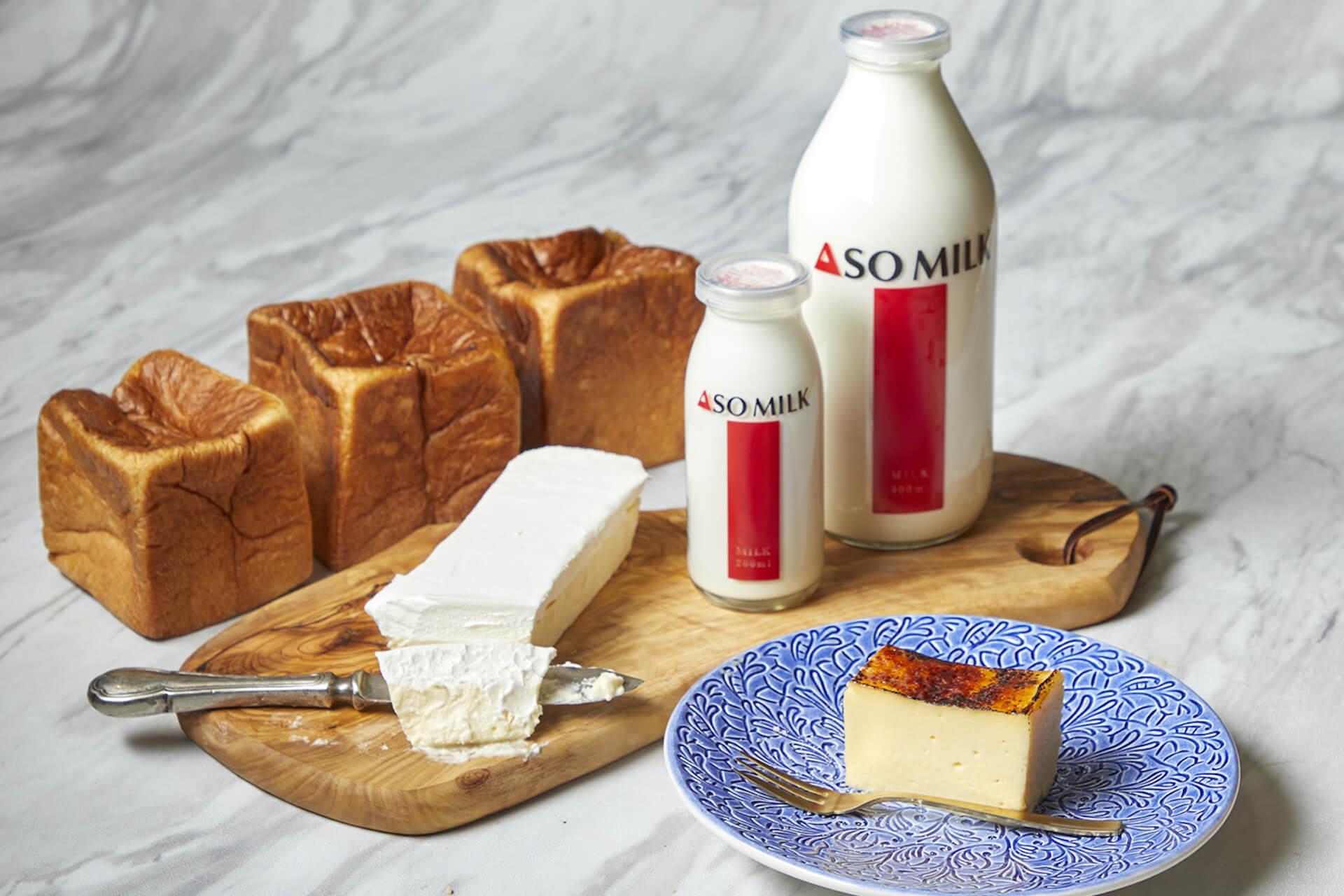 熊本・ASO MILKを使った超濃厚なマリトッツォ&ソフトクリームがBAKE&MILKで本日発売! gourmet210408_bakeandmilk_5