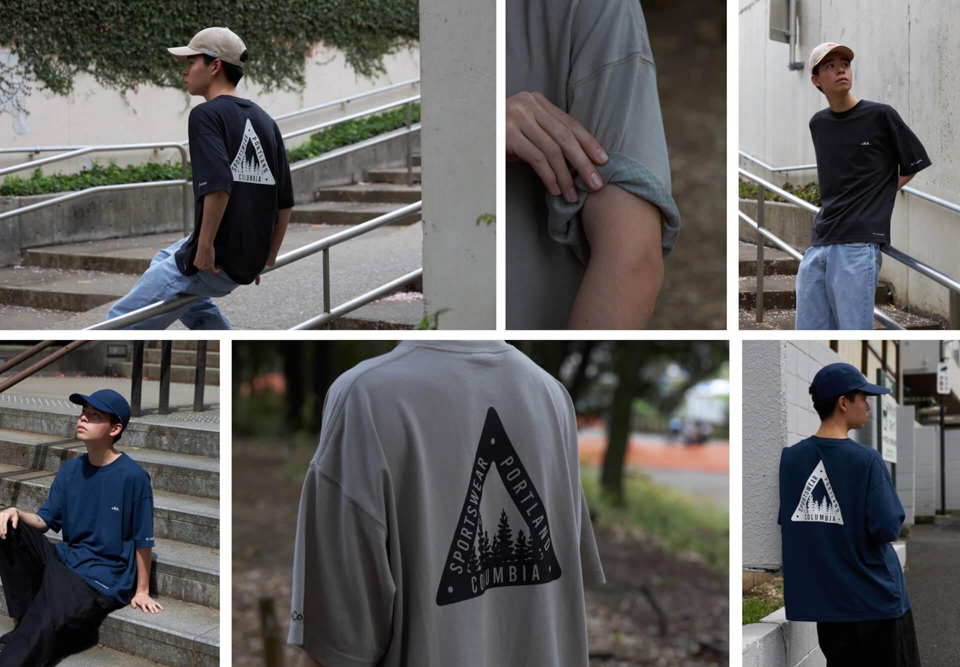 コロンビアとSHIPSのコラボTシャツが限定発売!冷却機能「オムニフリーズゼロ」を搭載した高機能モデル life210408_columbia_ships_2