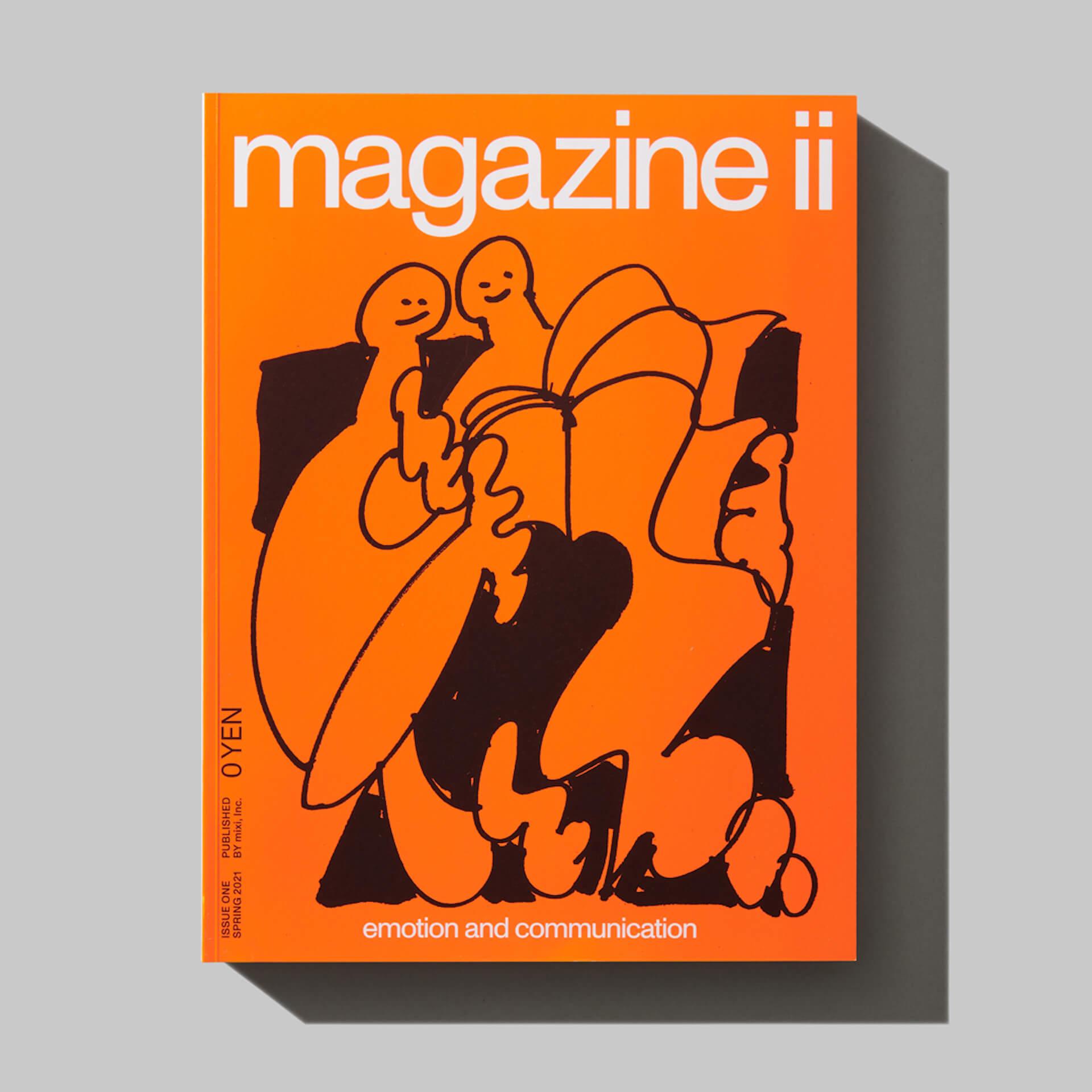 コミュニケーションとエモーションがテーマの雑誌「magazine ii」が創刊|野田洋次郎×奥山由之対談&CHARAとHIMIの親子フォトセッションなど掲載 art210408_magazine2_1