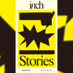 Inch magazine