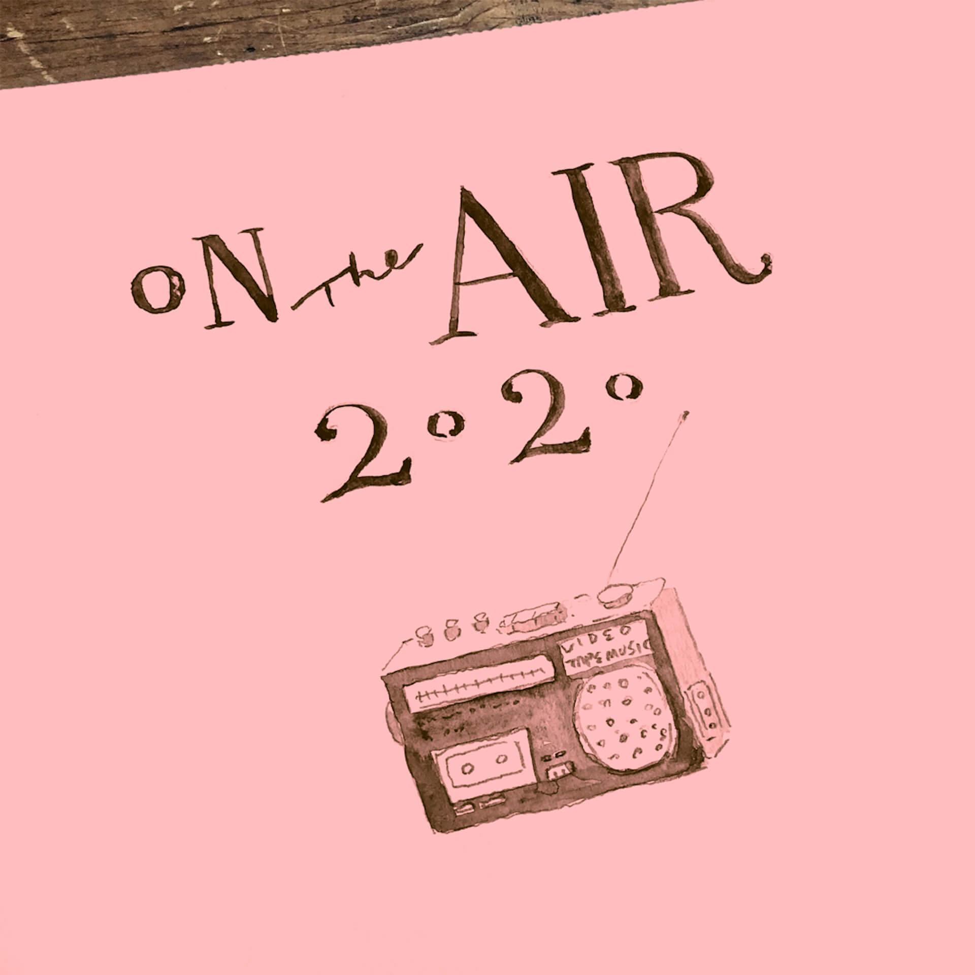 "VIDEOTAPEMUSICが深夜ラジオの電波をエディットした楽曲""On The Air 2020(April 10)""を配信リリース! music210409_videotapemusic_2"