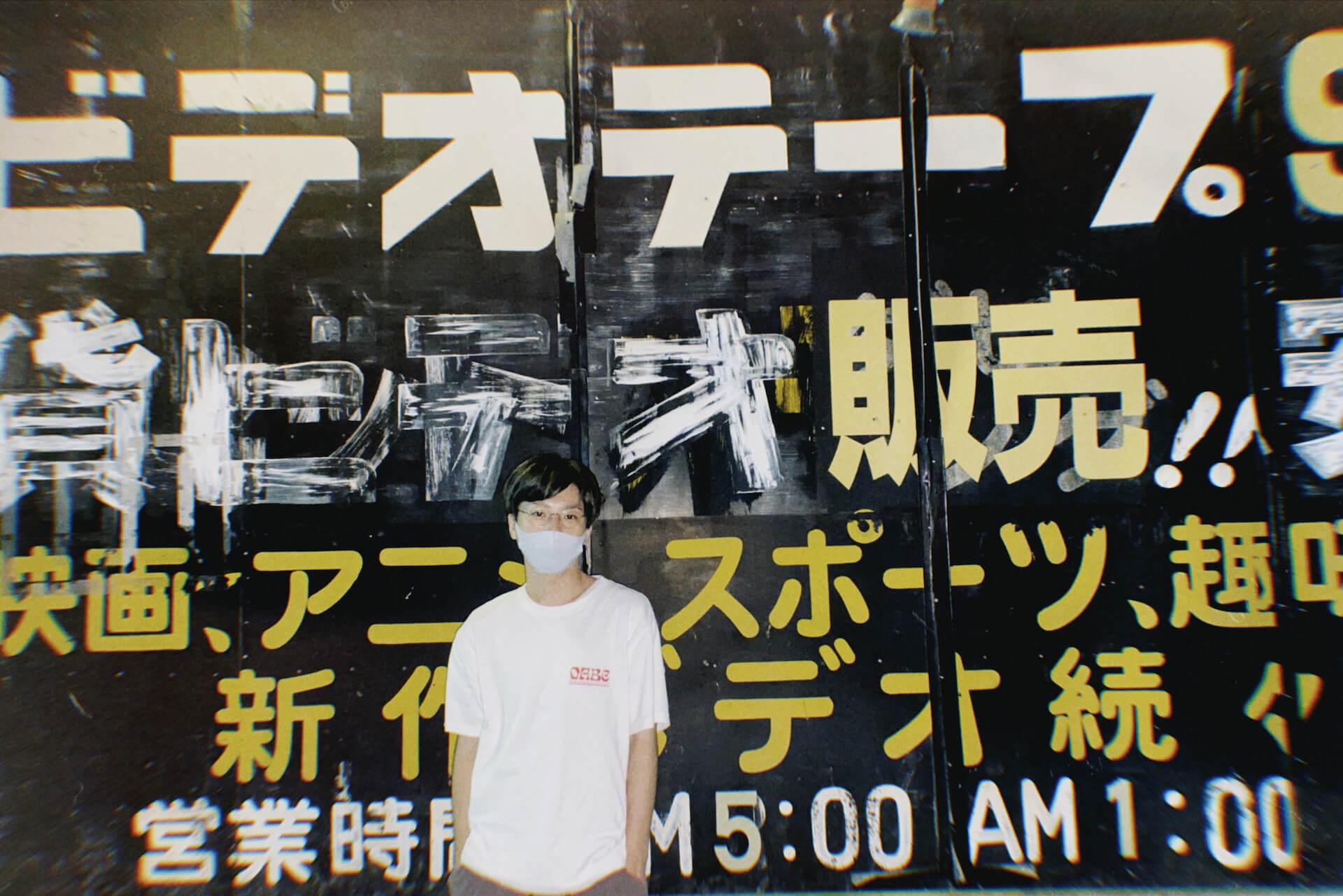 VIDEOTAPEMUSIC、〈BLACK SMOKER〉よりMIX CD『Hello Stranger』を4月20日にリリース msuci210409-videotapemusic-2