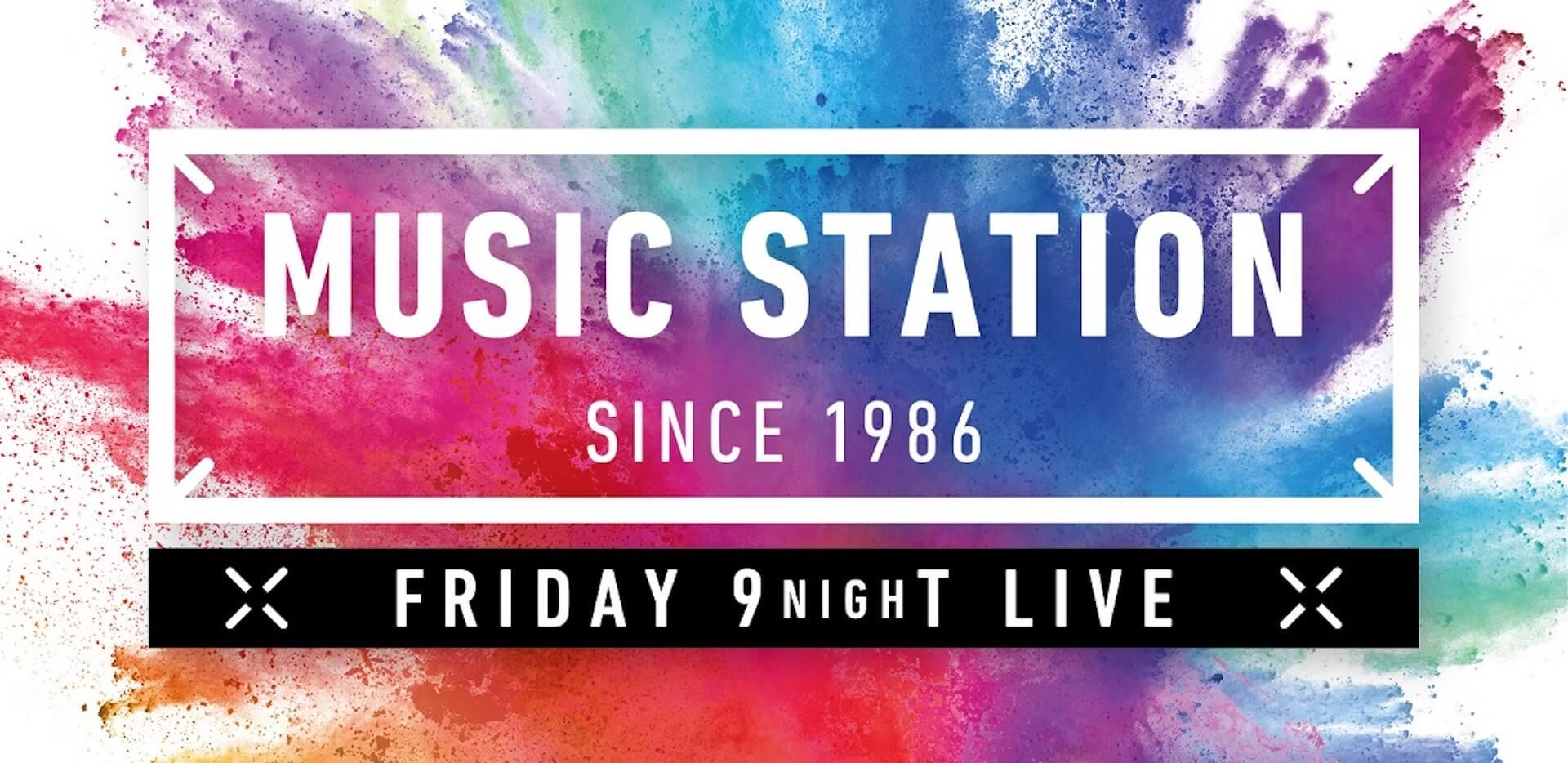 """WONKがMステ公式YouTube企画『Spotlight』で新曲""""FLOWERS""""のパフォーマンスを披露! music210409_wonk_musicstation_2"""