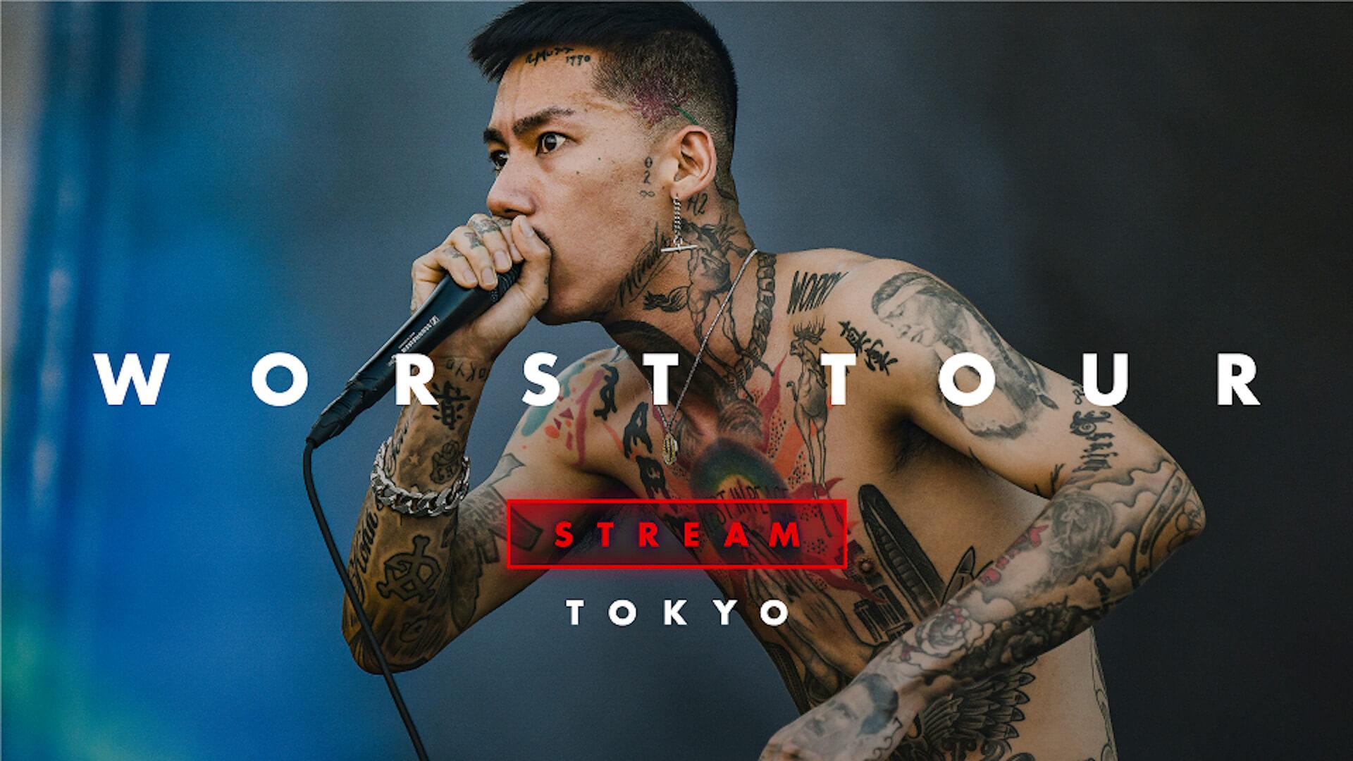 撮影禁止で話題のKOHH<WORST TOUR>最終東京公演のパフォーマンス映像が有料配信決定!Tシャツ付視聴チケット販売開始 music210412_kohh_1