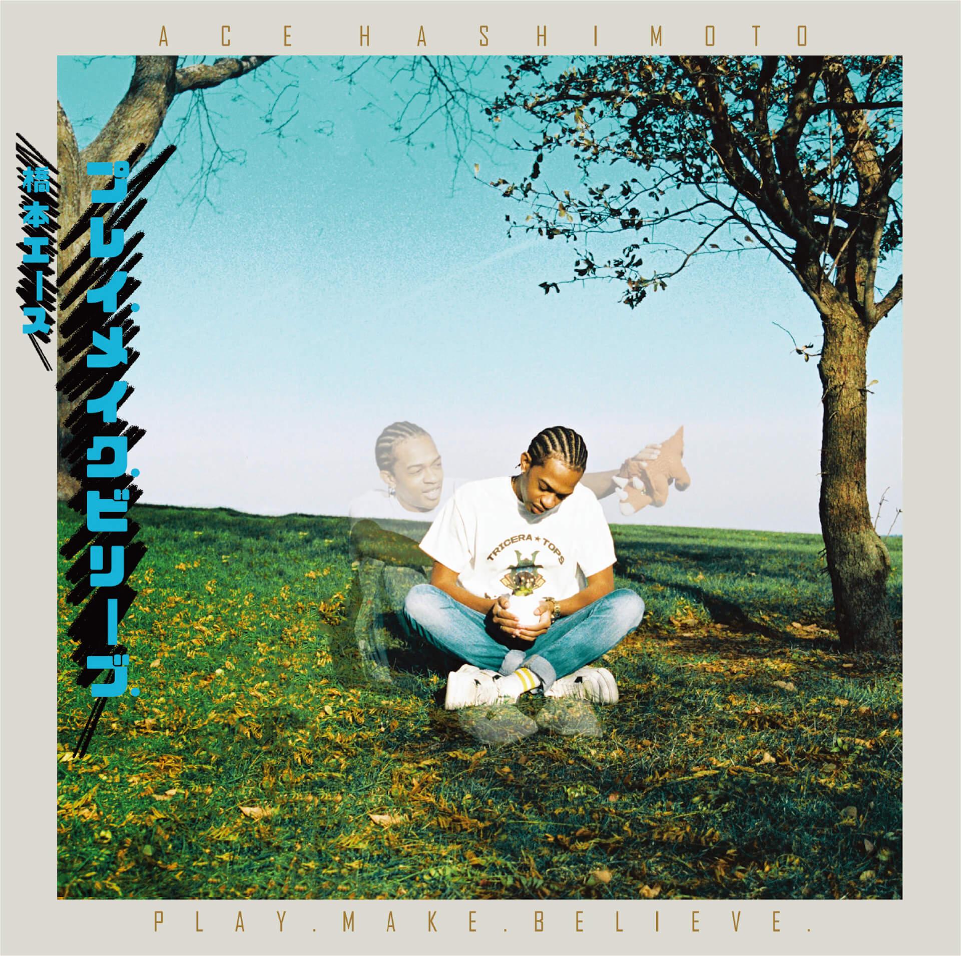 Odd Future初期メンバー・エース橋本のアルバム『Play.Make.Believe』がリリース決定|向井太一、5lackも参加 music210412_acehashimoto_2