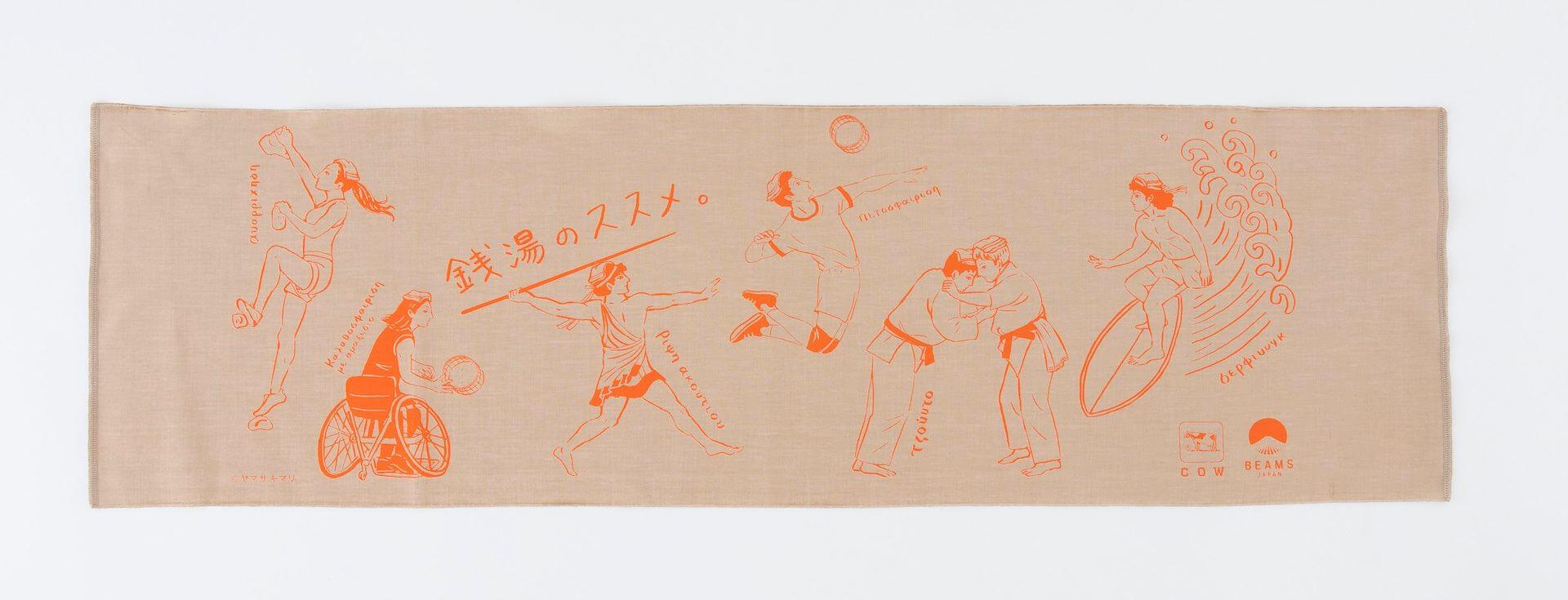 牛乳石鹸 × BEAMS JAPANコラボイベント<銭湯のススメ。2021>第2弾が開催決定!東上野・寿湯からスタート art210412_sentounosusume-210412_5
